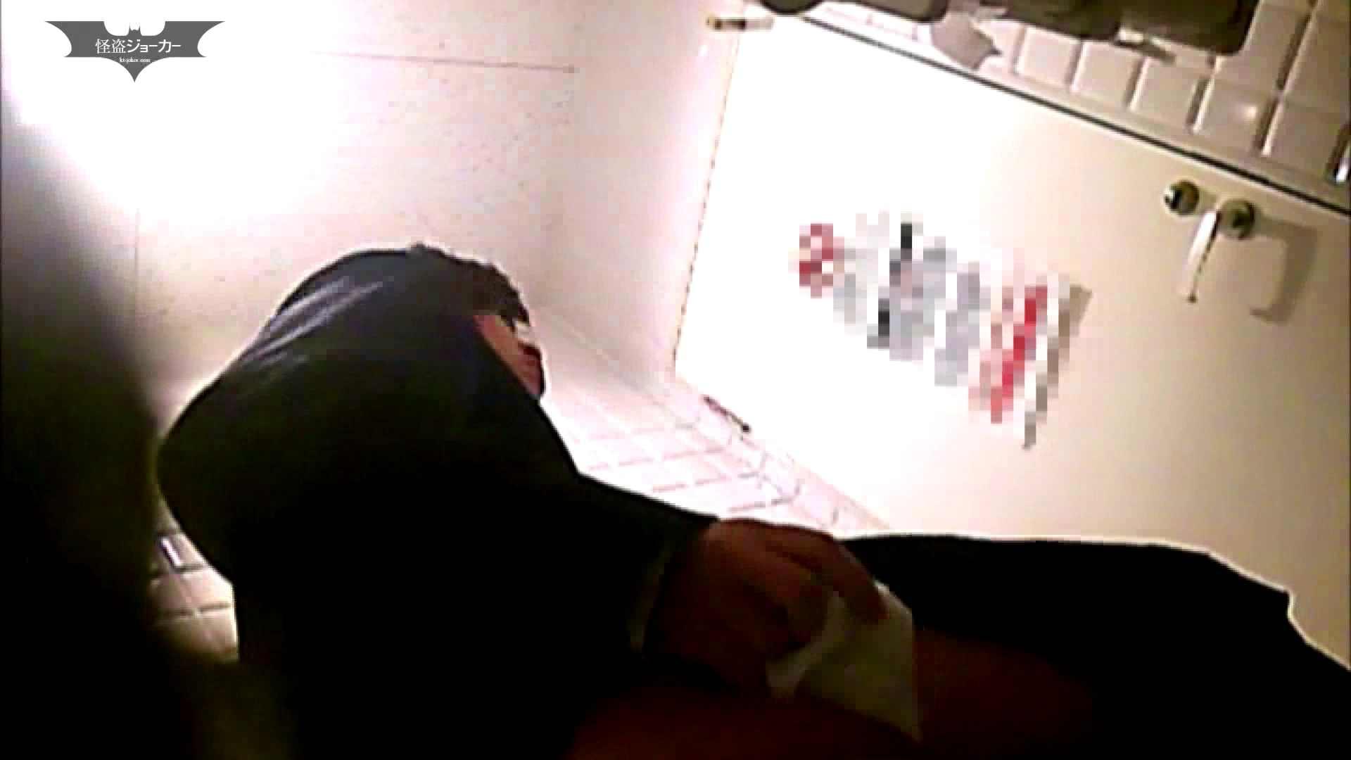 店長代理の盗撮録 Vol.02 制服ばかりをあつめてみました。その2 OLのボディ | 盗撮  49PIX 9