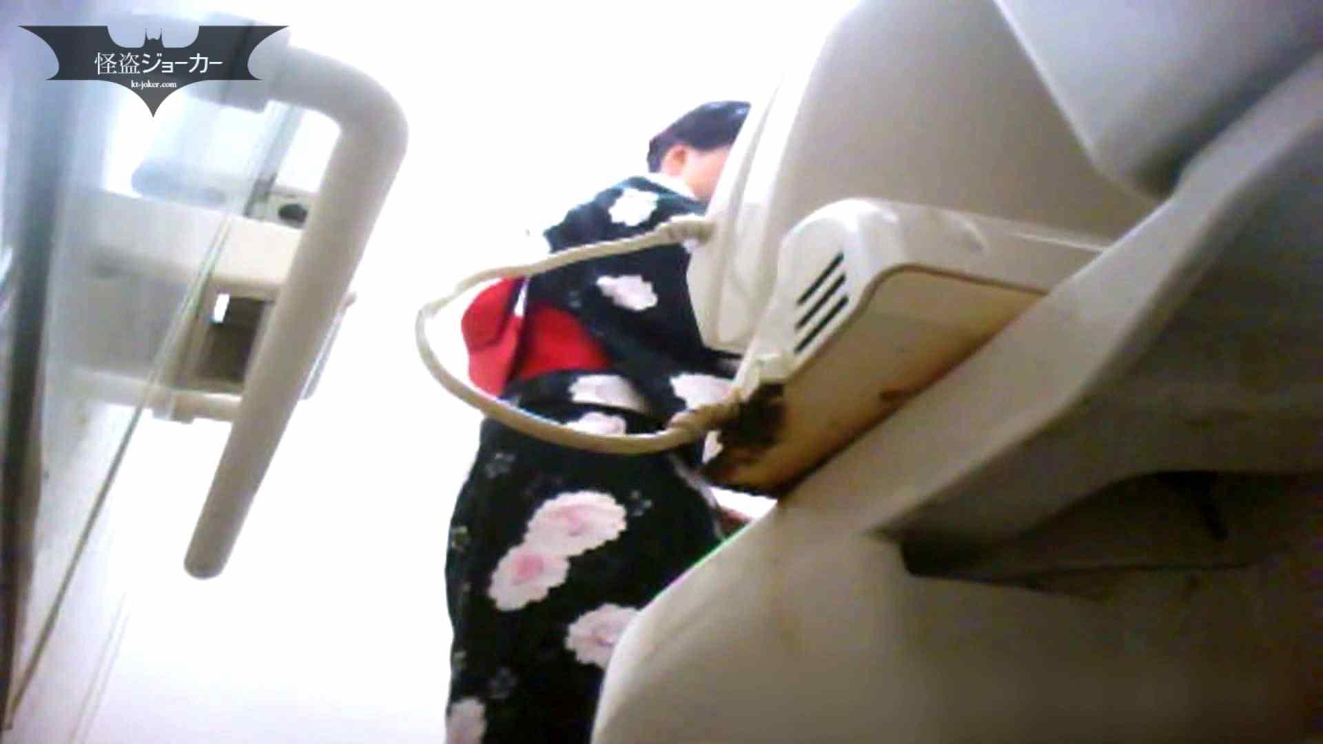 店長代理の盗撮録 Vol.05 トイレの実態 | お姉さんのボディ  54PIX 1