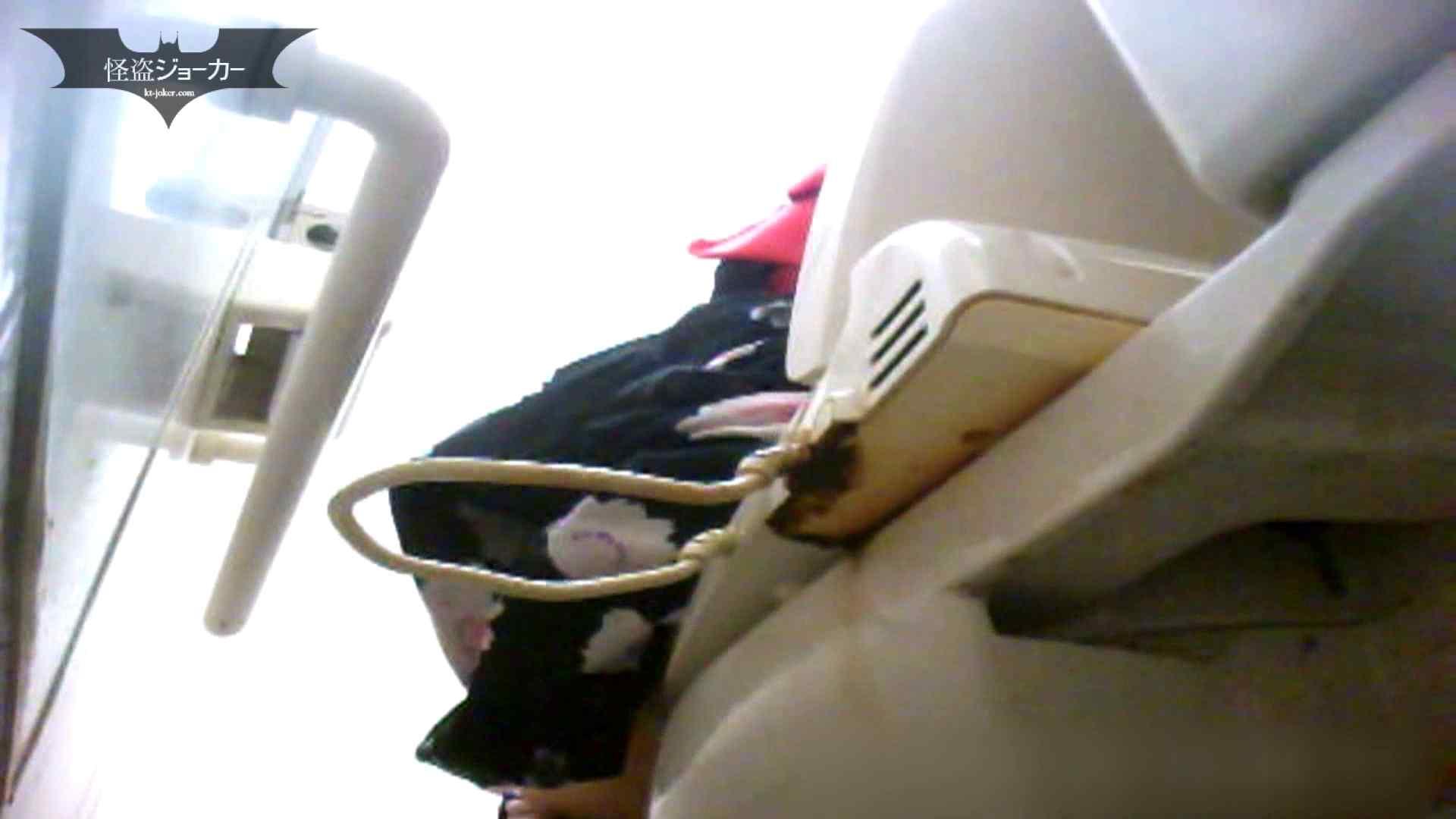 店長代理の盗撮録 Vol.05 トイレの実態 | お姉さんのボディ  54PIX 13