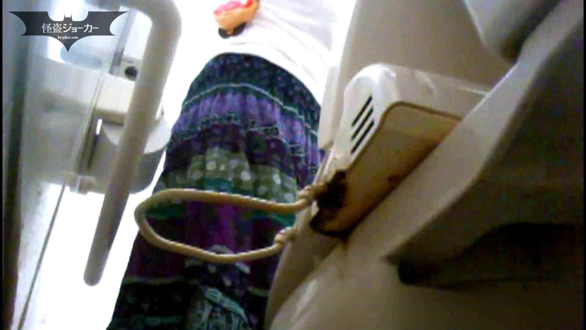 店長代理の盗撮録 Vol.05 トイレの実態 | お姉さんのボディ  54PIX 43