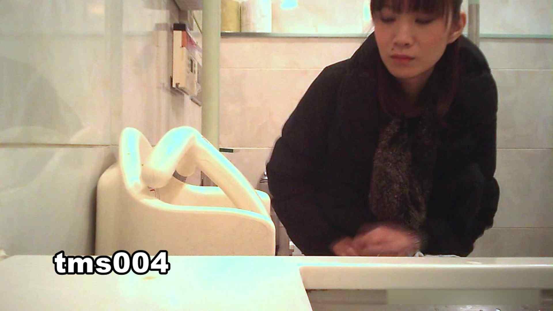 トイメンの割れ目 vol.004 OLのボディ   0  92PIX 25