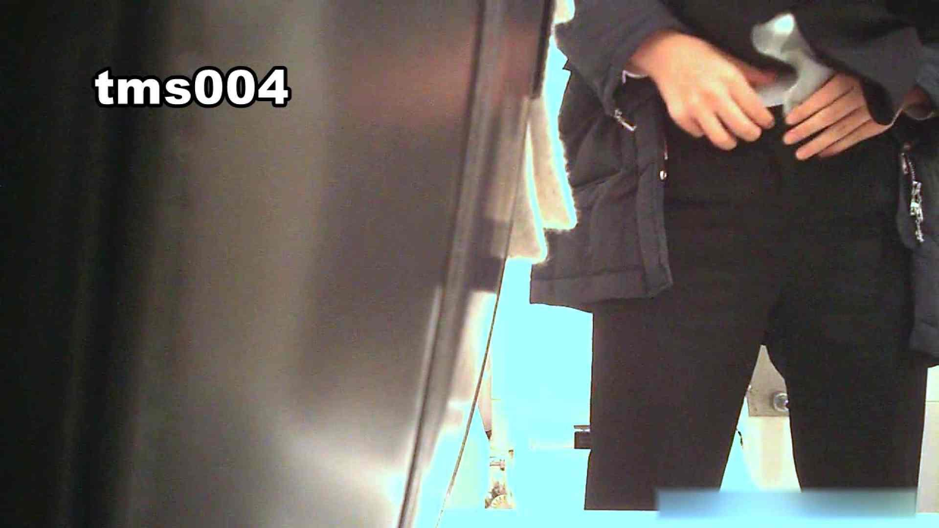 トイメンの割れ目 vol.004 OLのボディ   0  92PIX 79