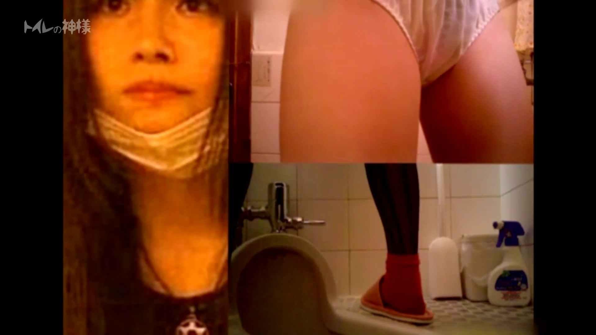 Vol.02 花の女子大生うんこ盗撮2 女子大生 AV動画キャプチャ 108PIX 9