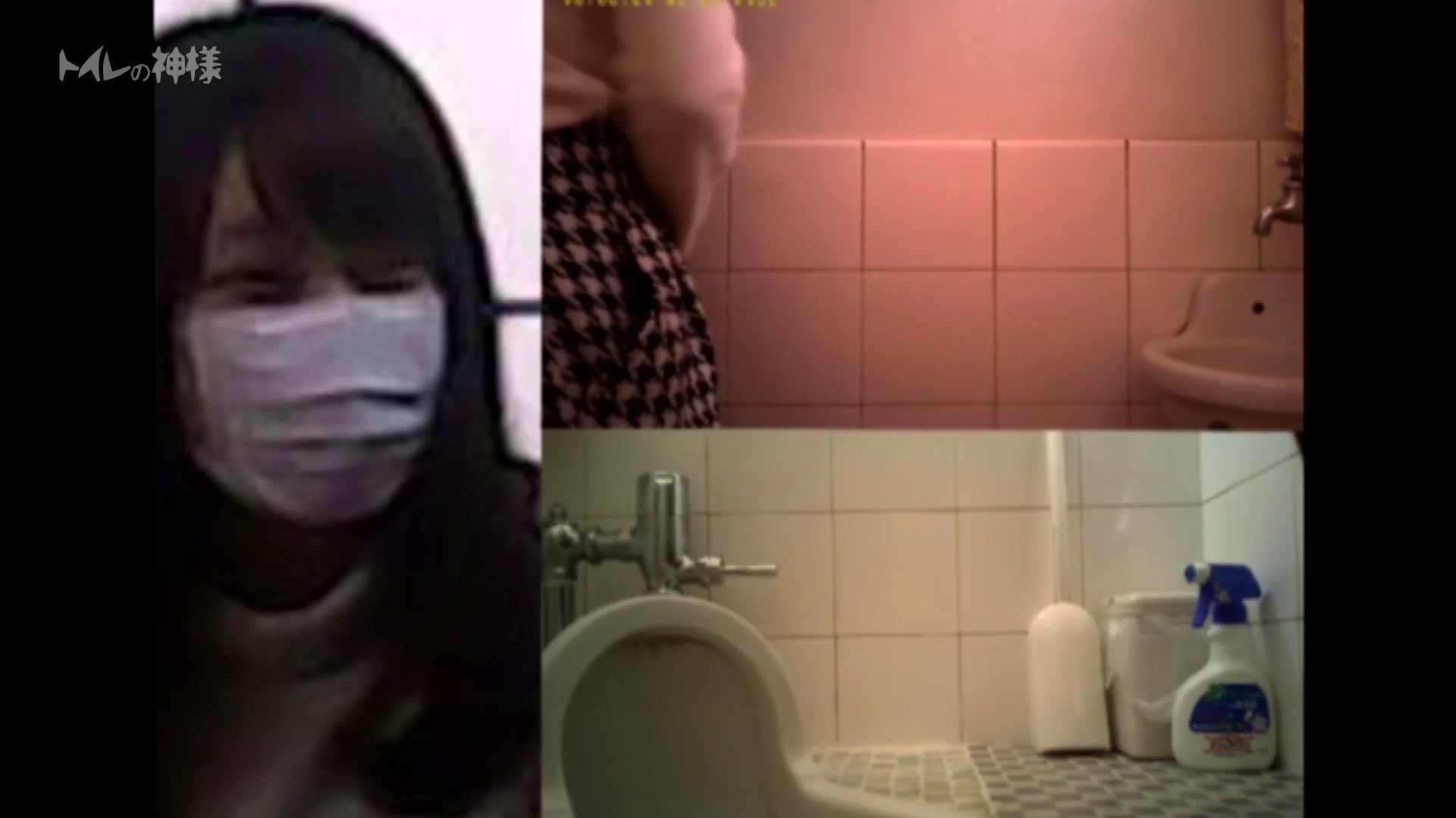 Vol.02 花の女子大生うんこ盗撮2 女子大生 AV動画キャプチャ 108PIX 39