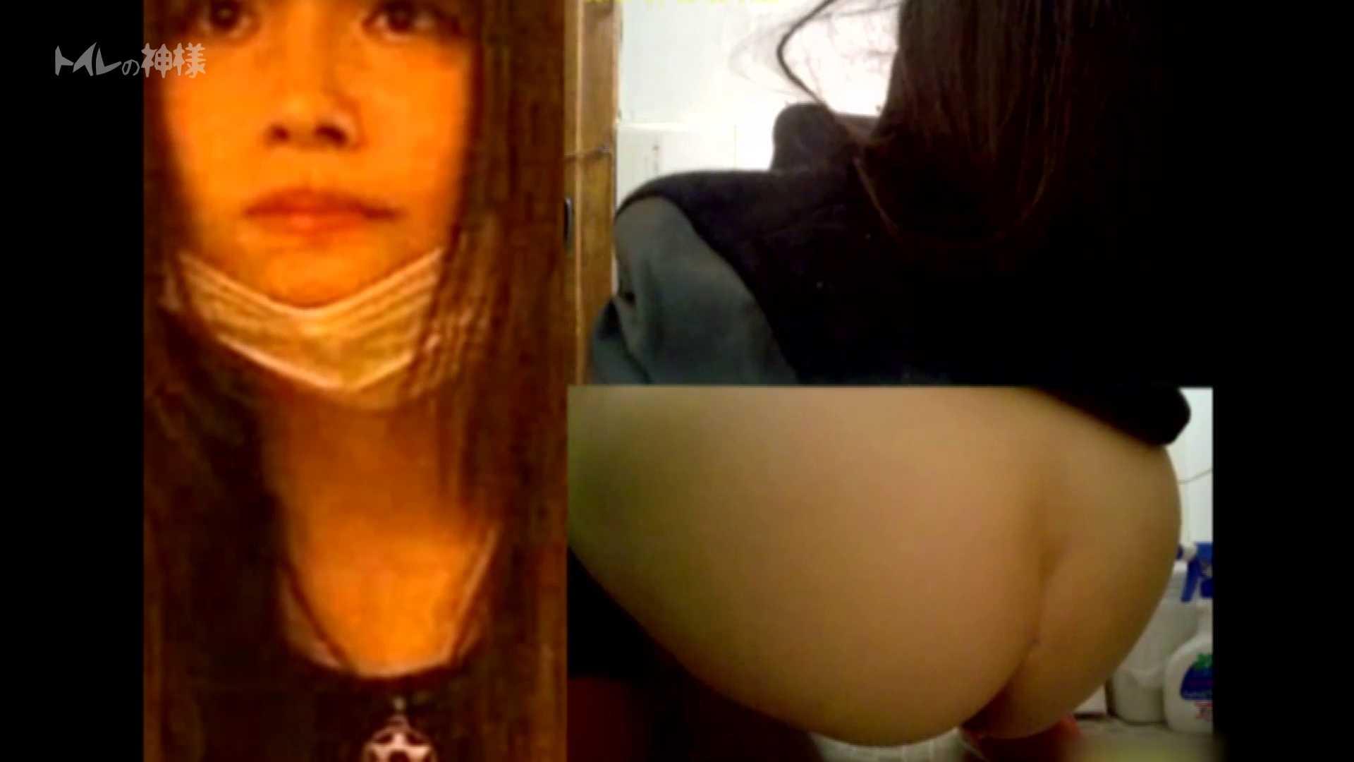 Vol.02 花の女子大生うんこ盗撮2 女子大生 AV動画キャプチャ 108PIX 44