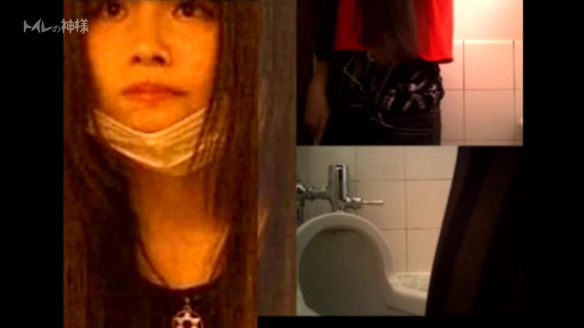 Vol.02 花の女子大生うんこ盗撮2 女子大生 AV動画キャプチャ 108PIX 79