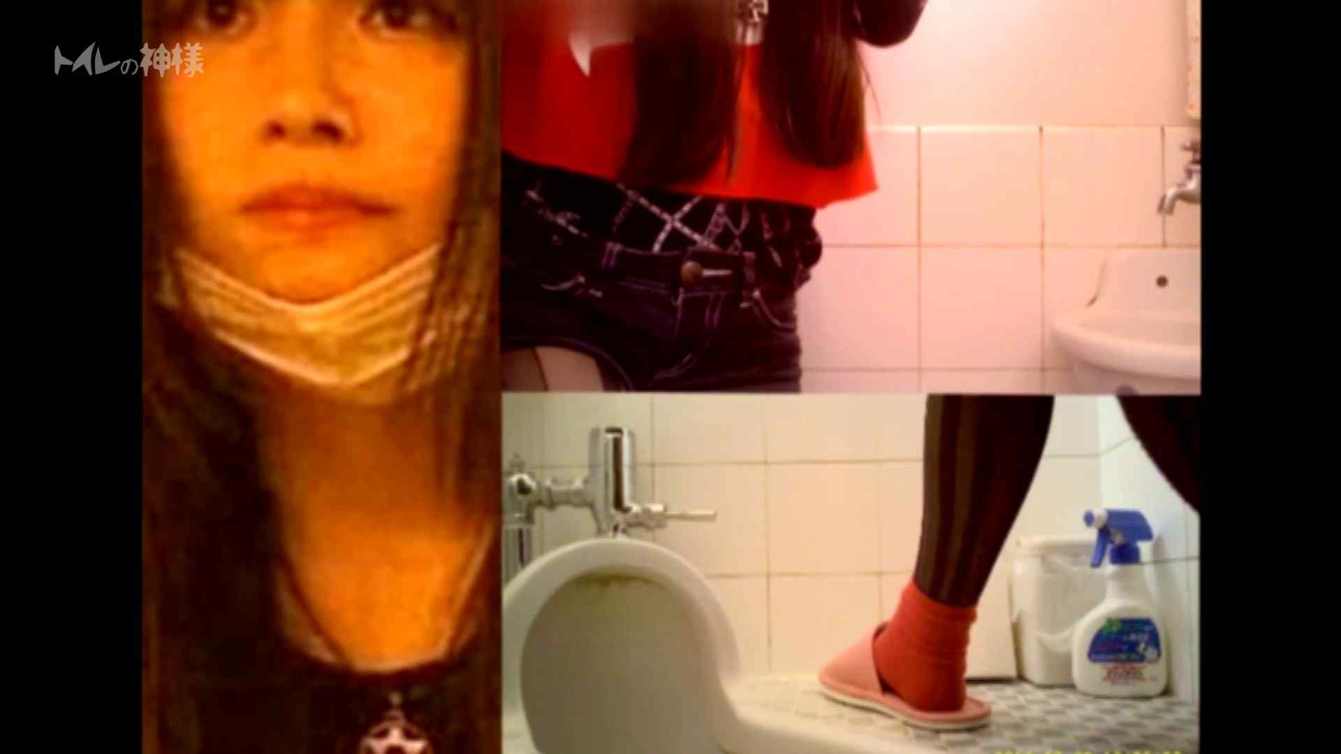 Vol.02 花の女子大生うんこ盗撮2 トイレの実態 盗撮動画紹介 108PIX 98
