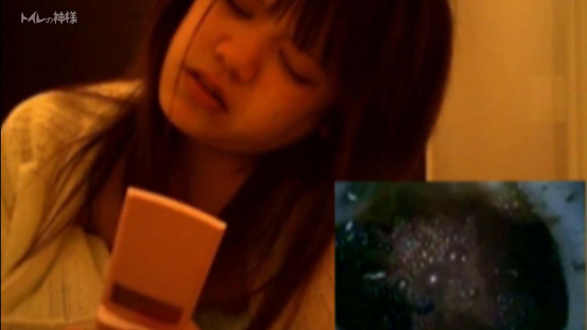 トイレの神様 Vol.03 彼女のうんち隠し撮り OLのボディ | トイレの実態  81PIX 33
