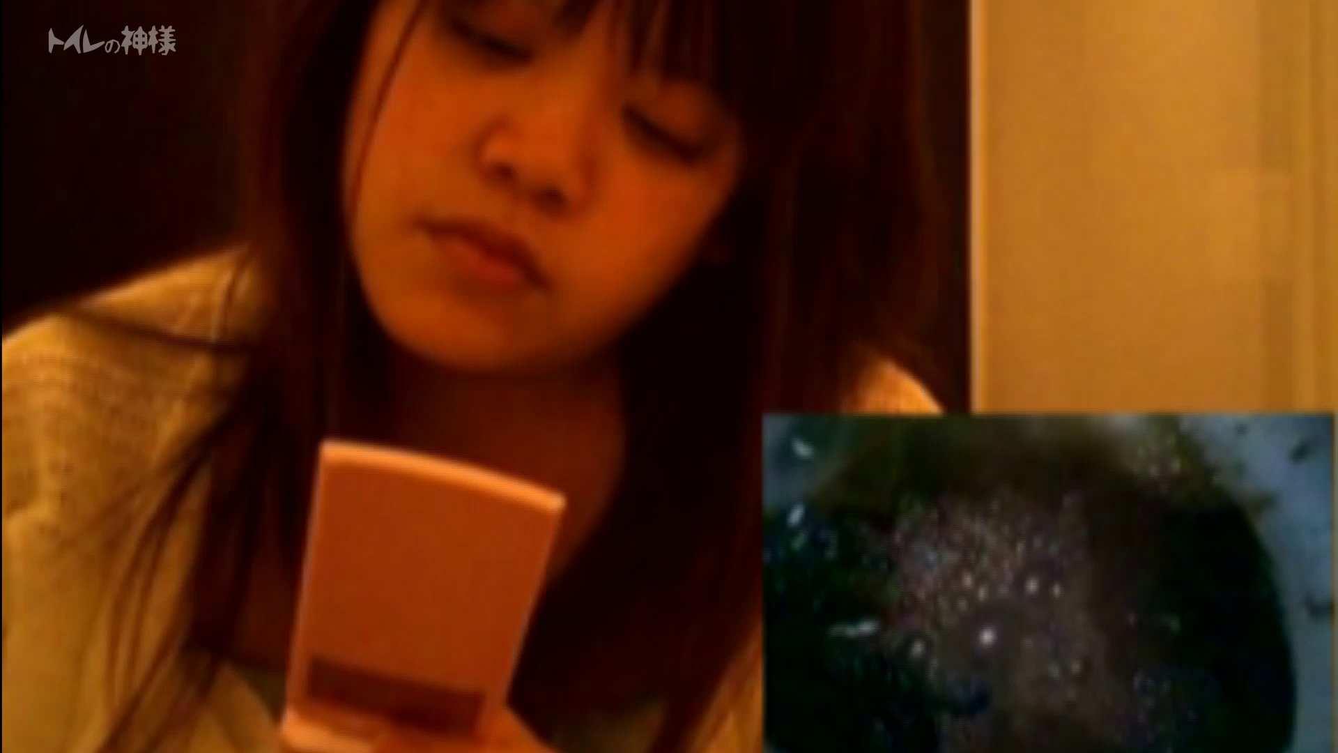 トイレの神様 Vol.03 彼女のうんち隠し撮り OLのボディ | トイレの実態  81PIX 45