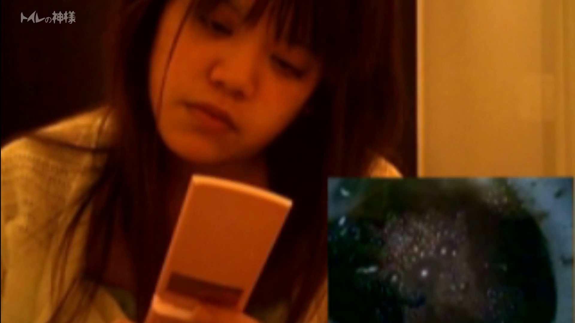 トイレの神様 Vol.03 彼女のうんち隠し撮り OLのボディ | トイレの実態  81PIX 49
