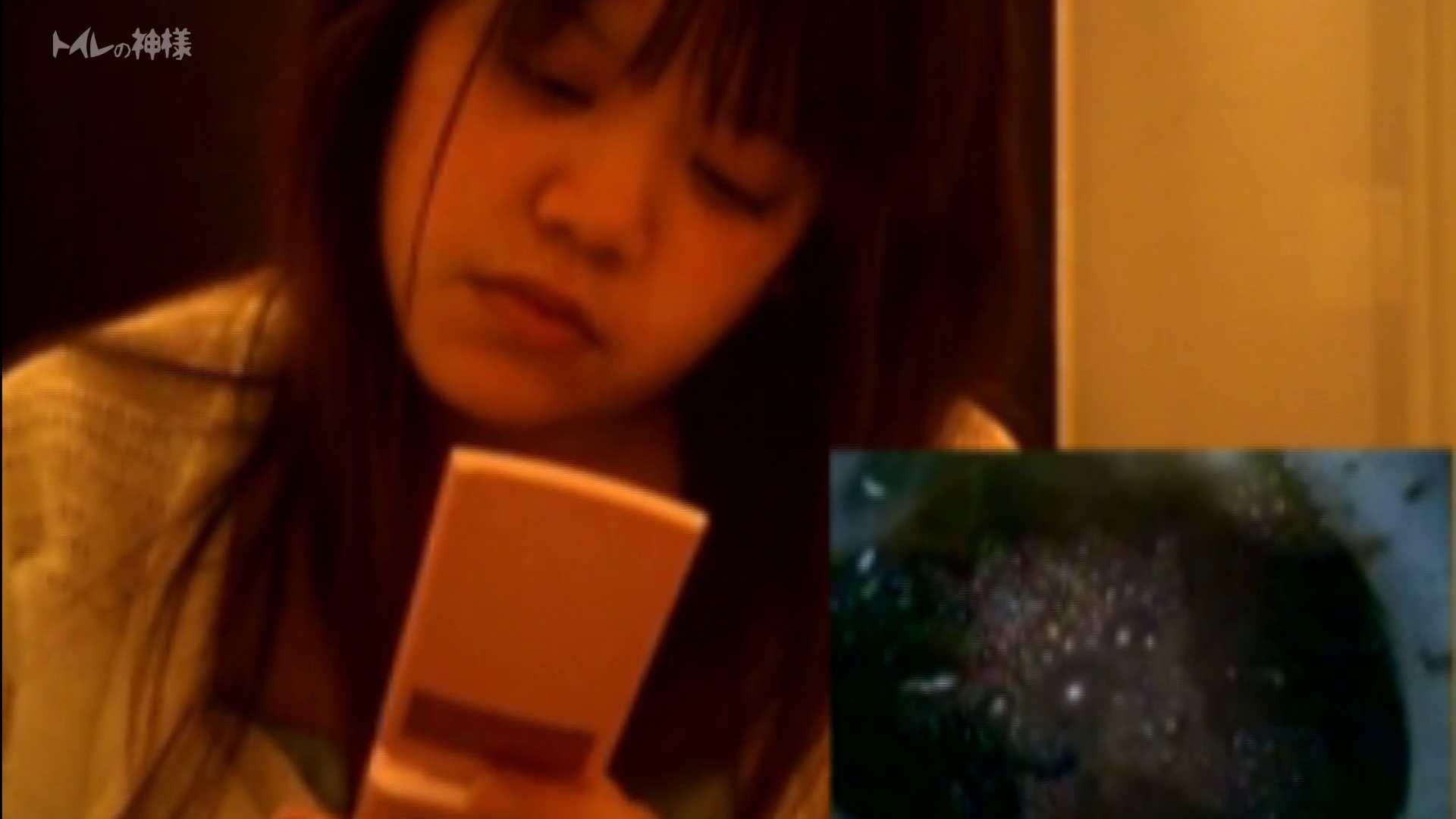 トイレの神様 Vol.03 彼女のうんち隠し撮り OLのボディ | トイレの実態  81PIX 53
