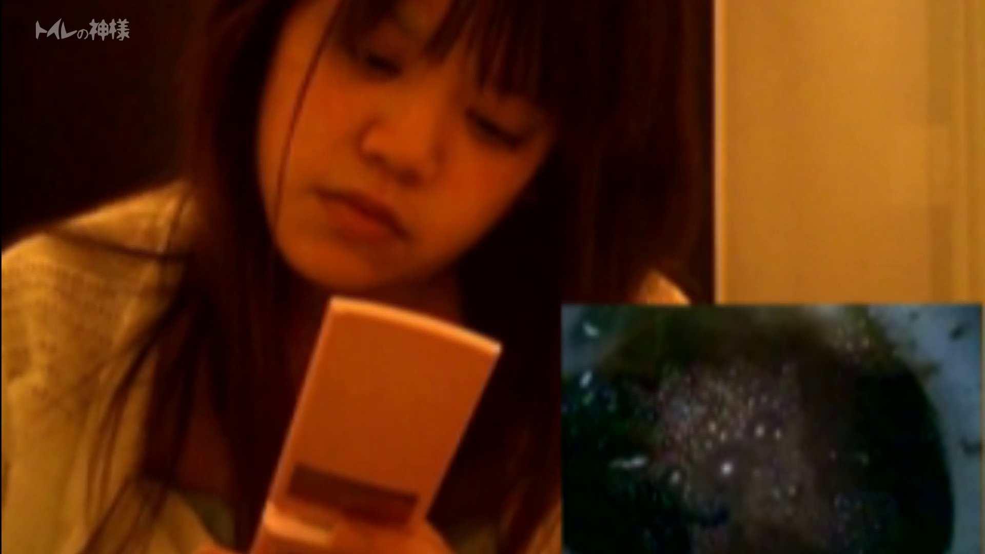 トイレの神様 Vol.03 彼女のうんち隠し撮り OLのボディ | トイレの実態  81PIX 57