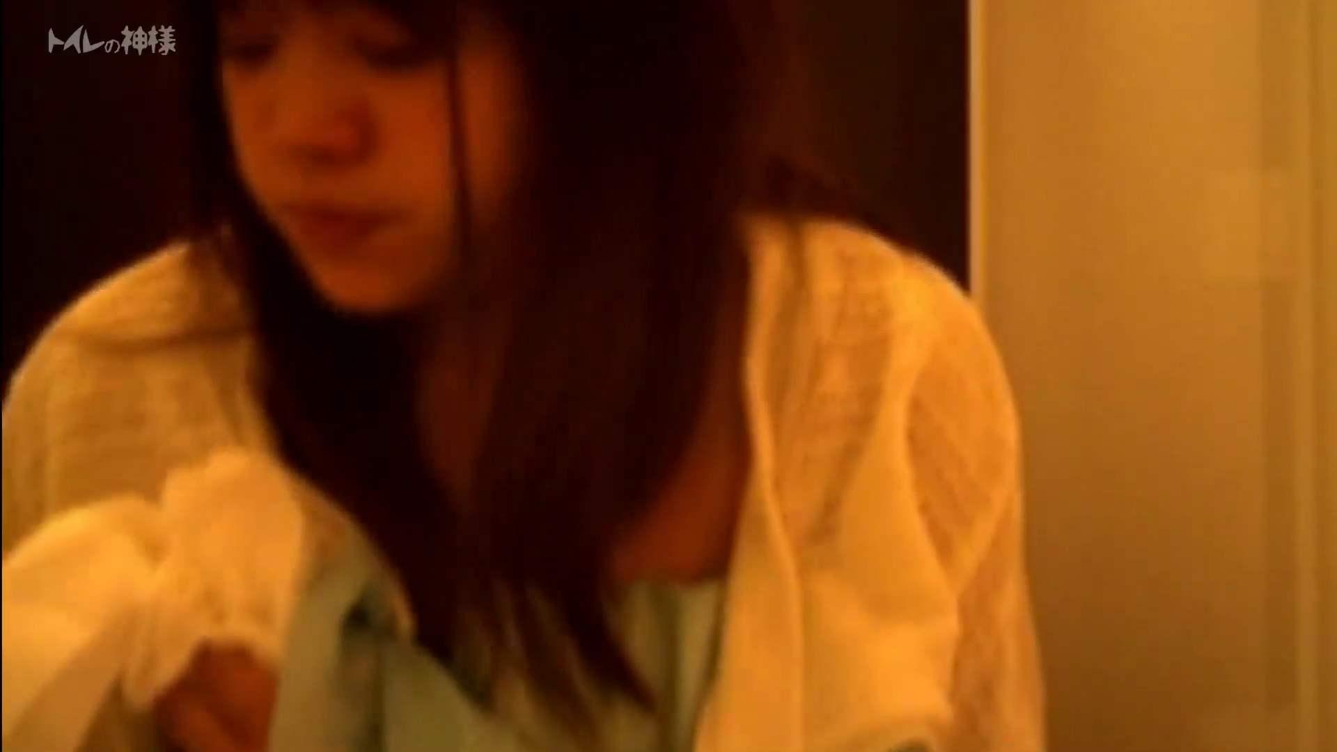 トイレの神様 Vol.03 彼女のうんち隠し撮り OLのボディ | トイレの実態  81PIX 65