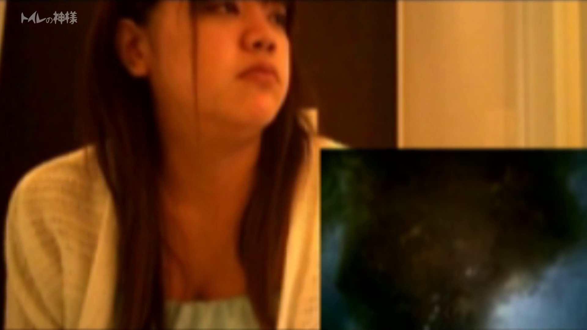 トイレの神様 Vol.03 彼女のうんち隠し撮り OLのボディ | トイレの実態  81PIX 77