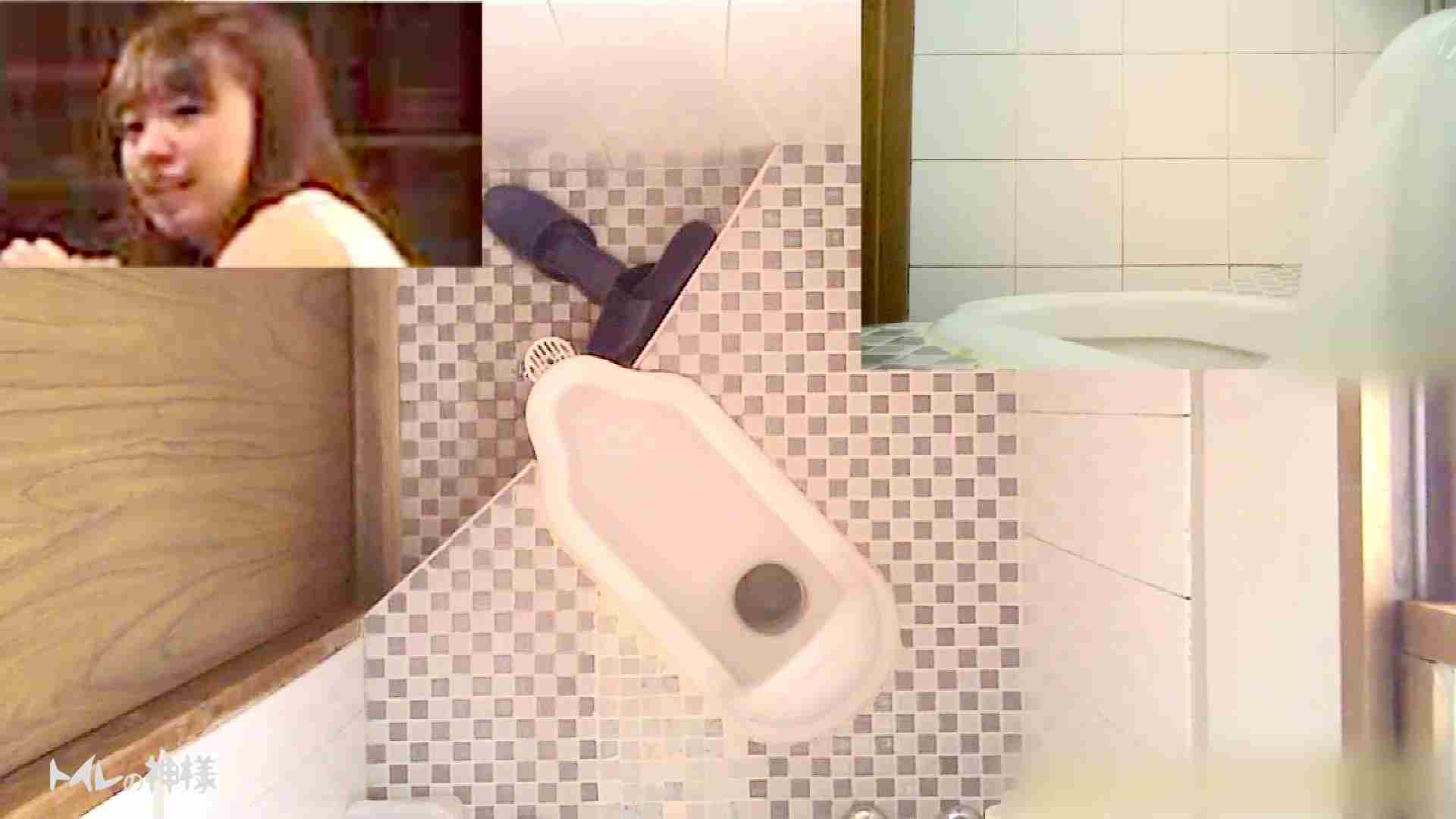 Vol.06 花の女子大生どうですか3点撮り!! トイレの実態 隠し撮りオマンコ動画紹介 99PIX 53