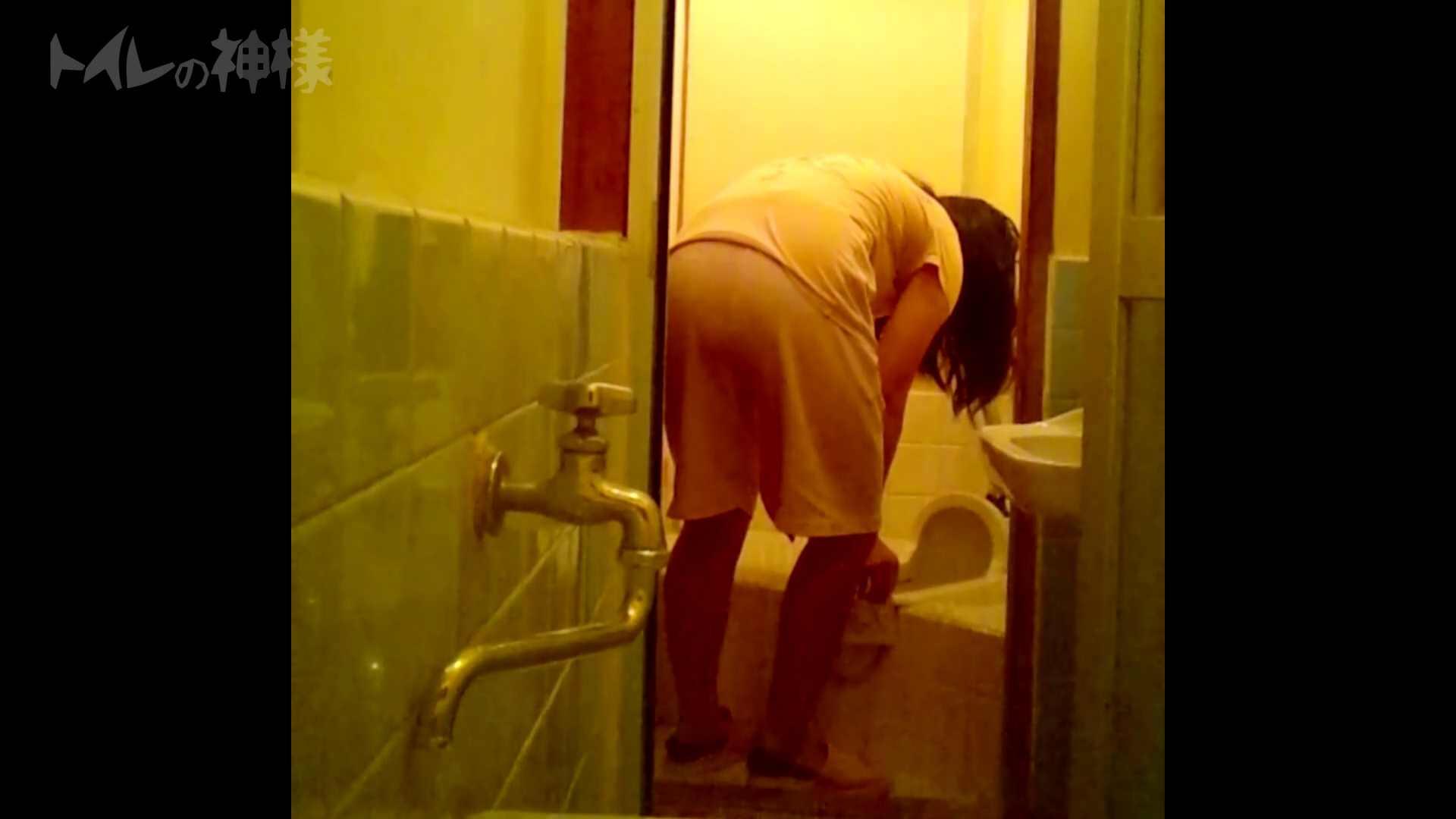 トイレの神様 Vol.08 プリントしたお・し・り OLのボディ  98PIX 14