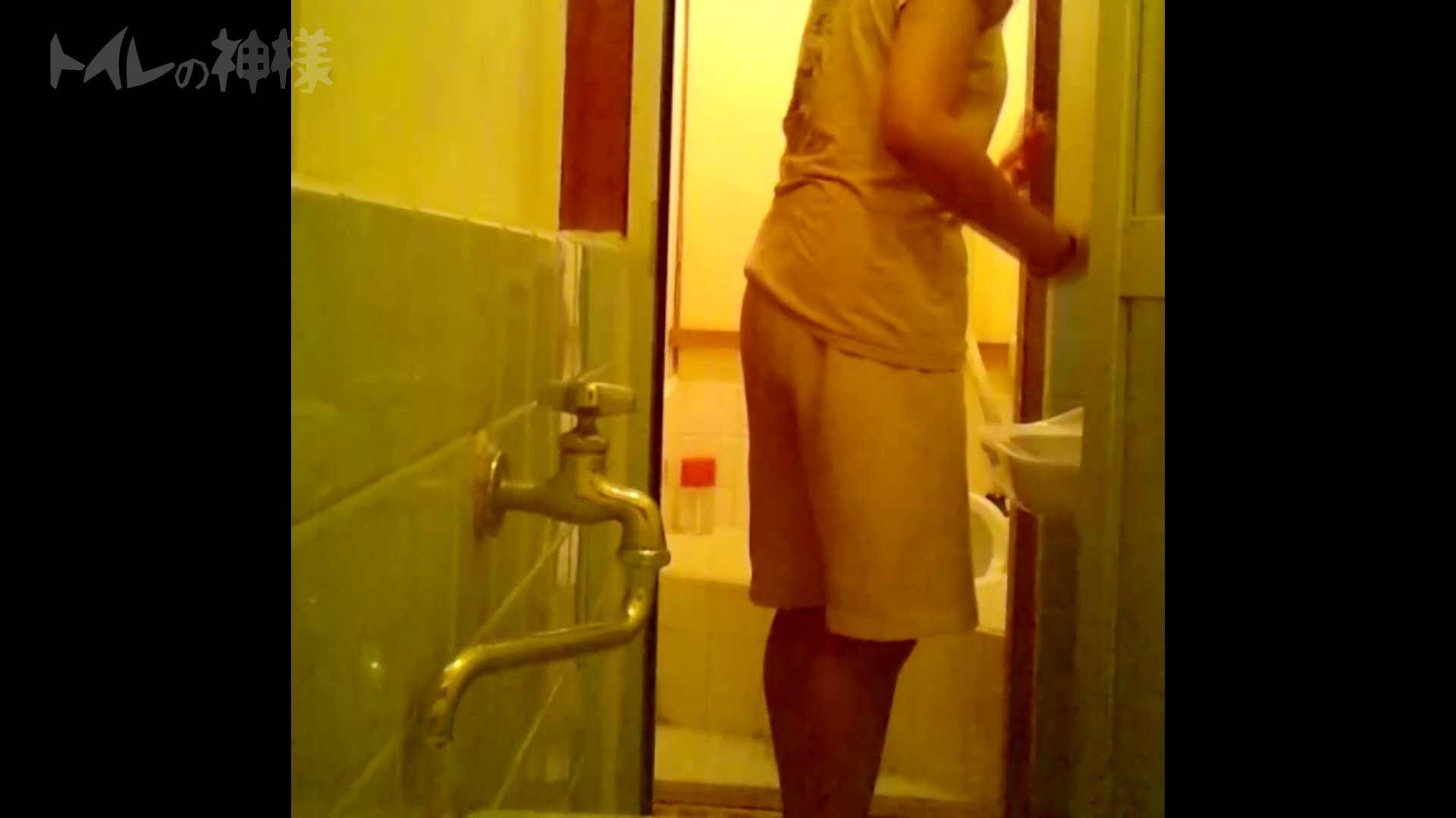 トイレの神様 Vol.08 プリントしたお・し・り OLのボディ | トイレの実態  98PIX 19