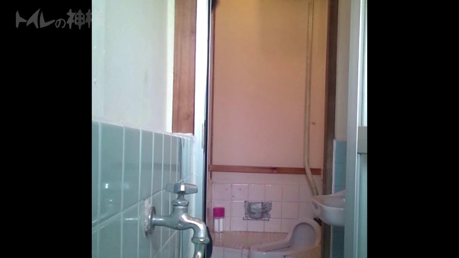 トイレの神様 Vol.08 プリントしたお・し・り OLのボディ | トイレの実態  98PIX 55
