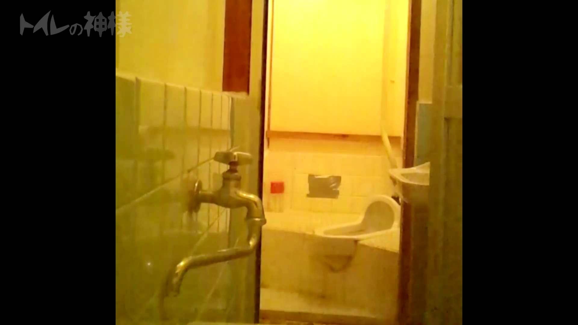 トイレの神様 Vol.08 プリントしたお・し・り OLのボディ  98PIX 80