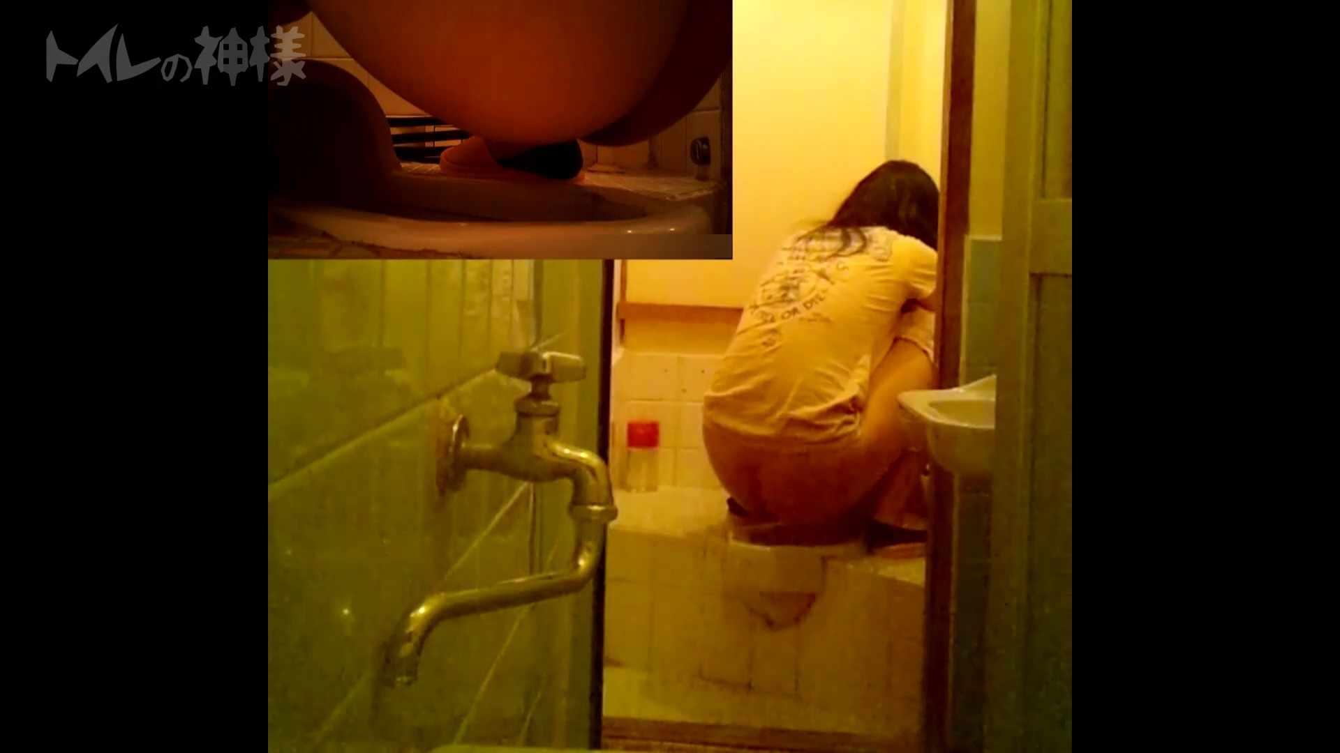 トイレの神様 Vol.08 プリントしたお・し・り OLのボディ  98PIX 86