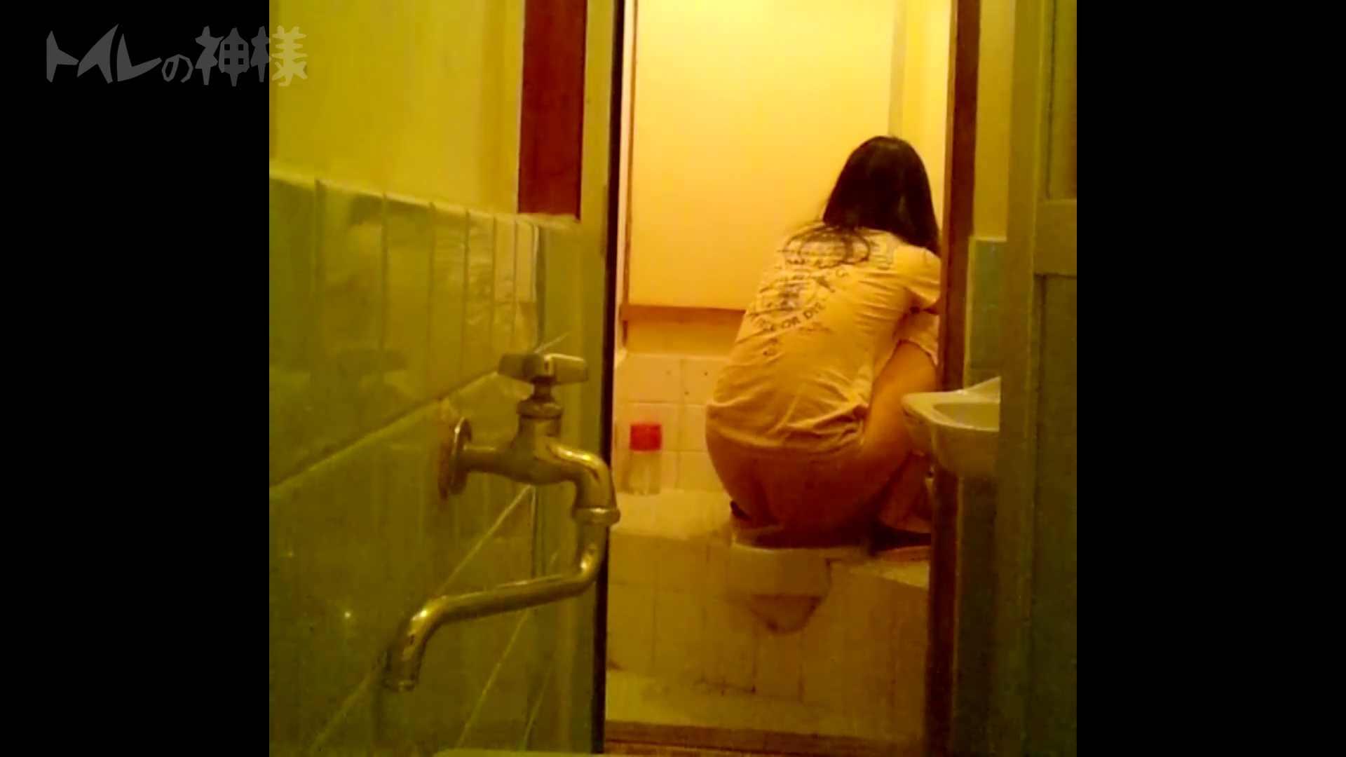 トイレの神様 Vol.08 プリントしたお・し・り OLのボディ | トイレの実態  98PIX 89