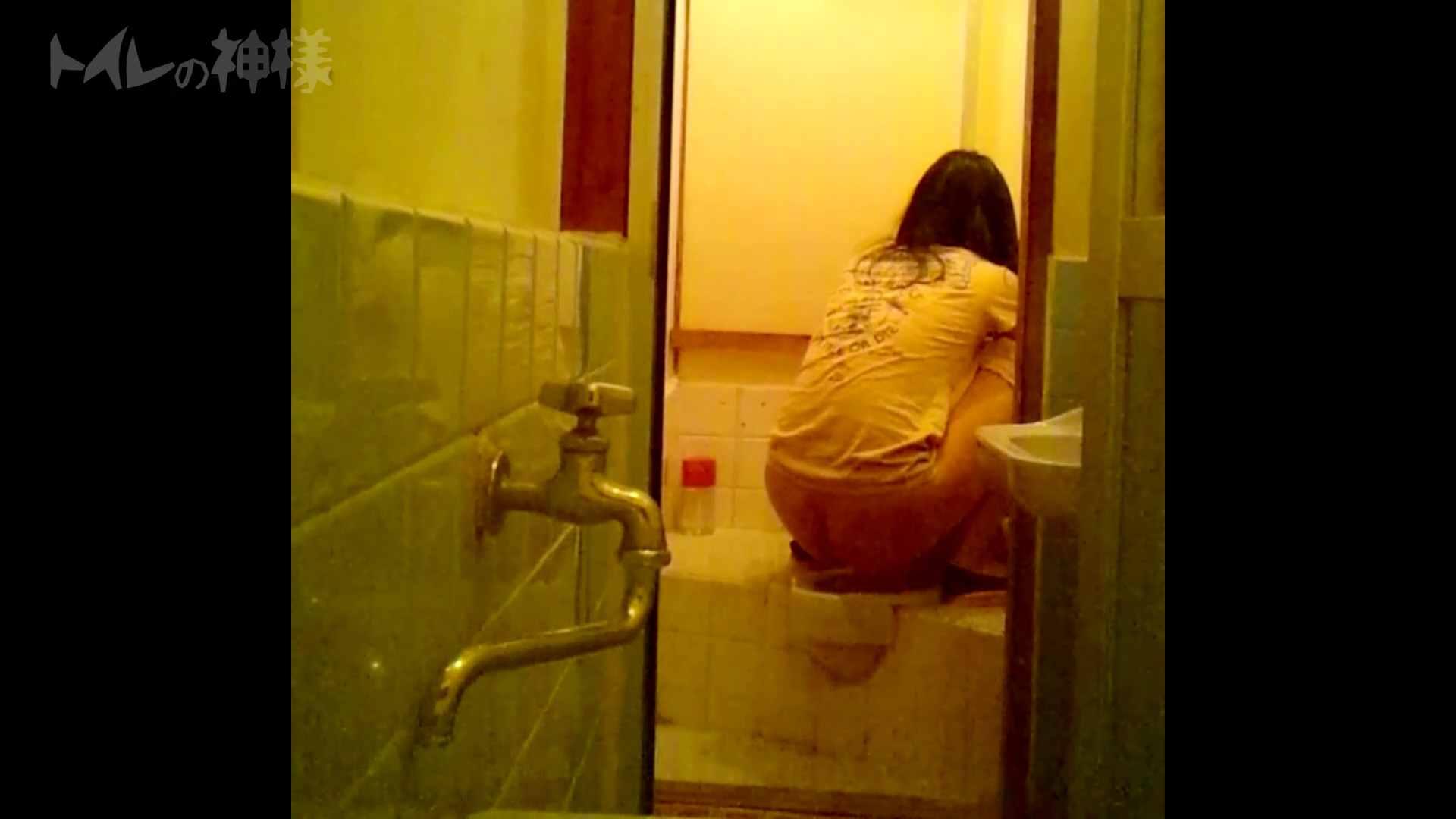 トイレの神様 Vol.08 プリントしたお・し・り OLのボディ | トイレの実態  98PIX 91