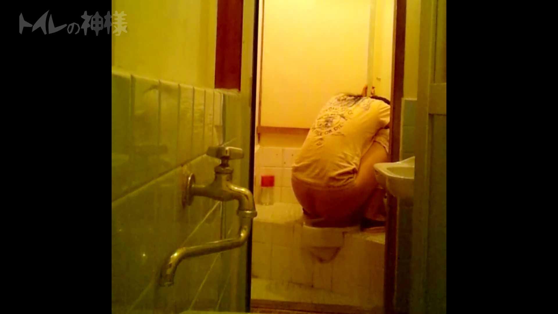 トイレの神様 Vol.08 プリントしたお・し・り OLのボディ  98PIX 94