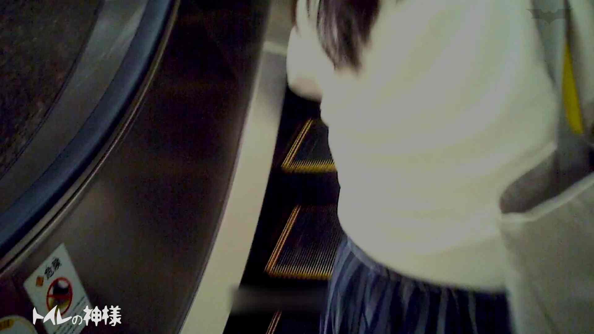 2視点パンツ逆さ取りVol.01 チラ見せ すけべAV動画紹介 65PIX 48