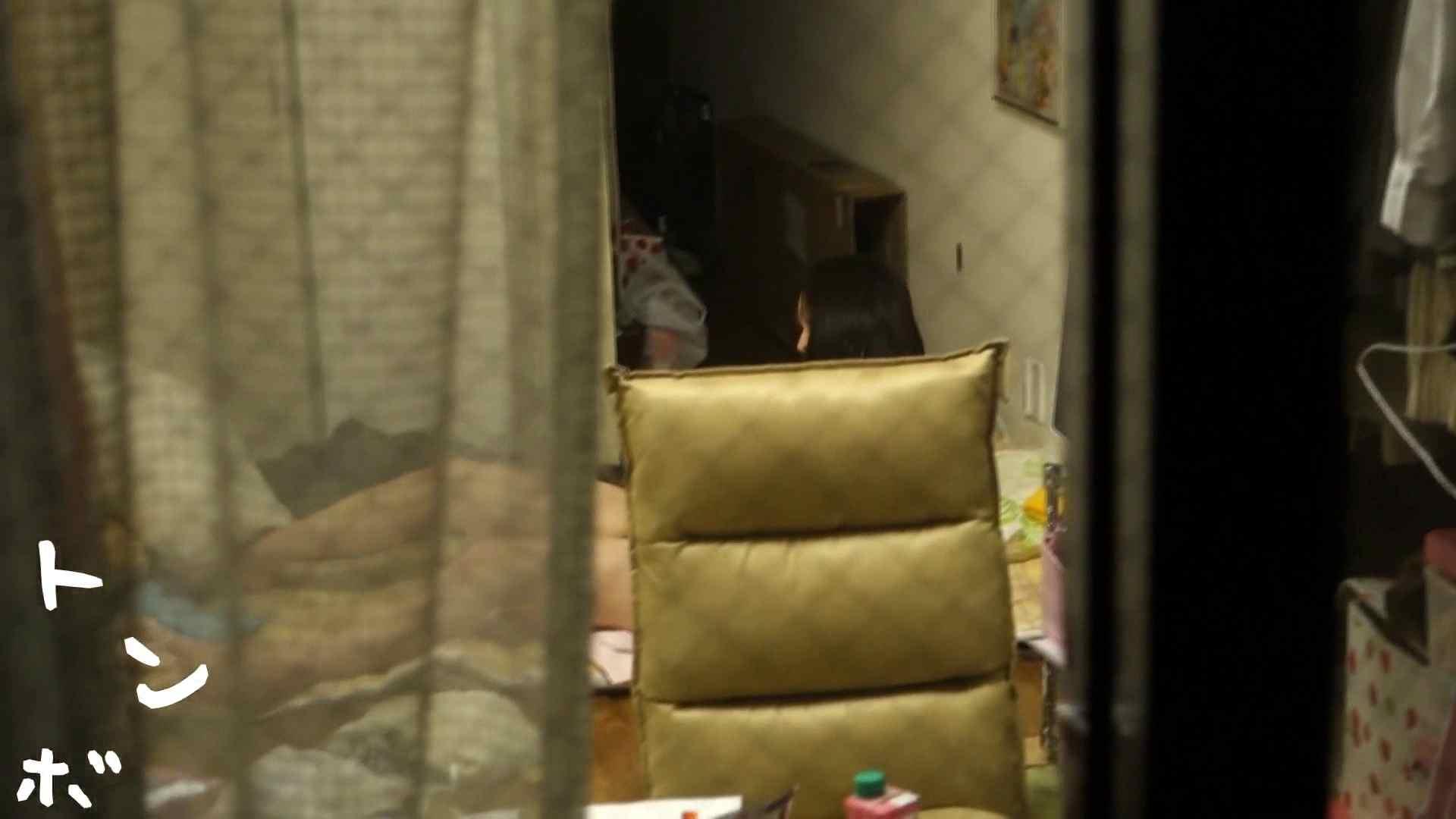 【15位 2016】リアル盗撮 S級美女女子大生の私生活1 盗撮 おめこ無修正動画無料 82PIX 72