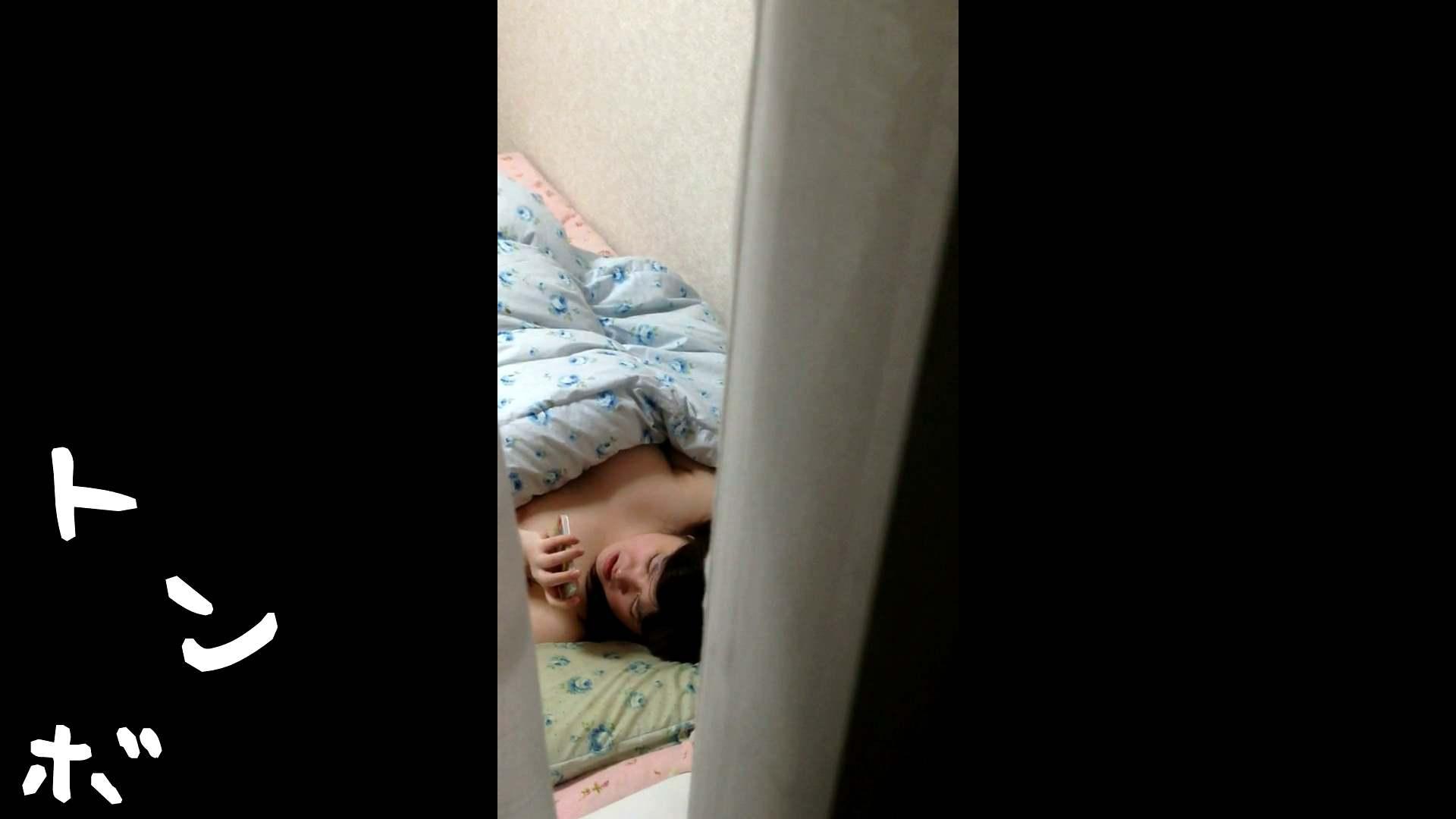 リアル盗撮 愛しいぽっちゃり女子大生 性欲溢れるオナニー 高画質 オメコ動画キャプチャ 50PIX 9