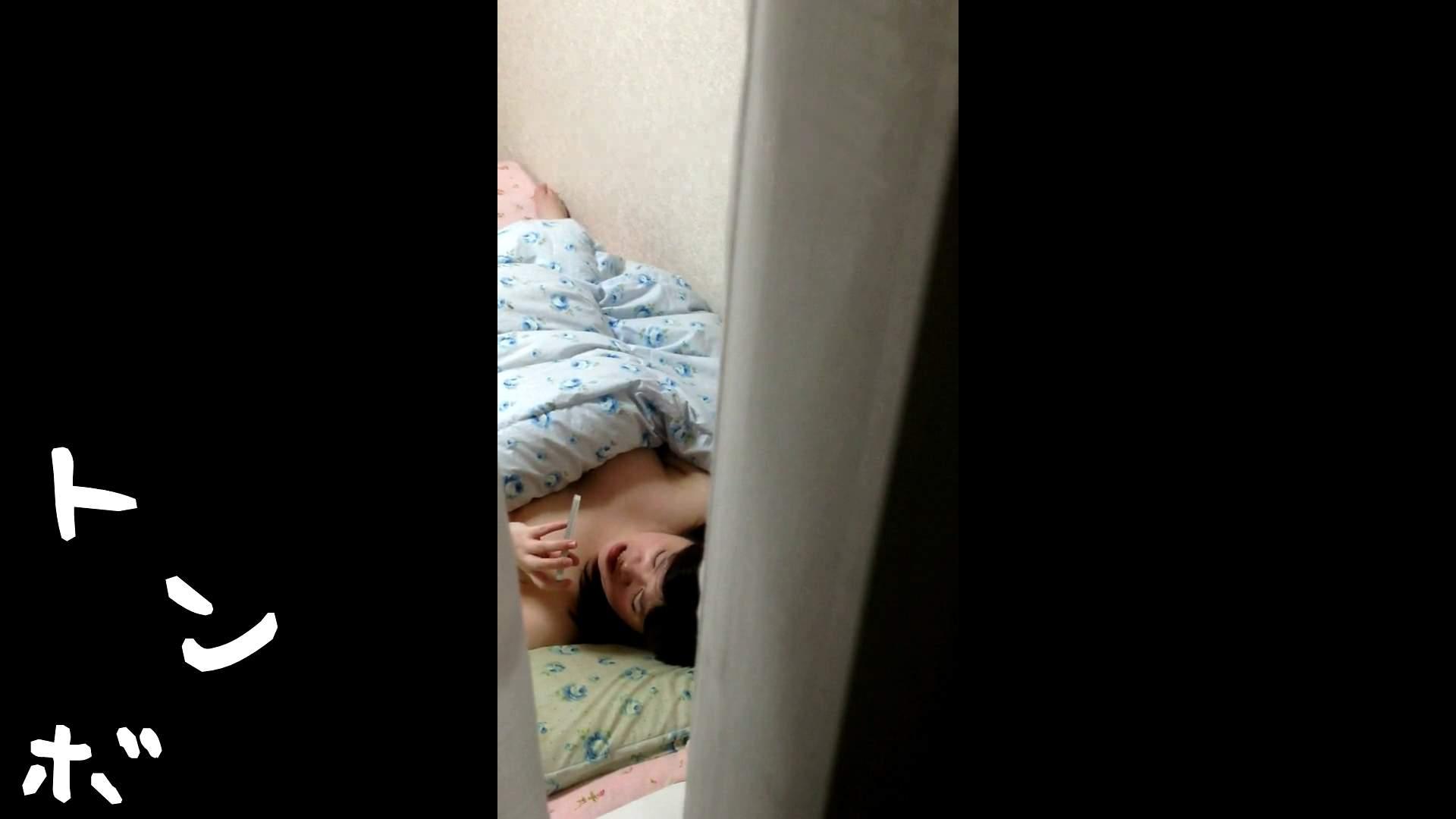 リアル盗撮 愛しいぽっちゃり女子大生 性欲溢れるオナニー 盗撮 ワレメ無修正動画無料 50PIX 10
