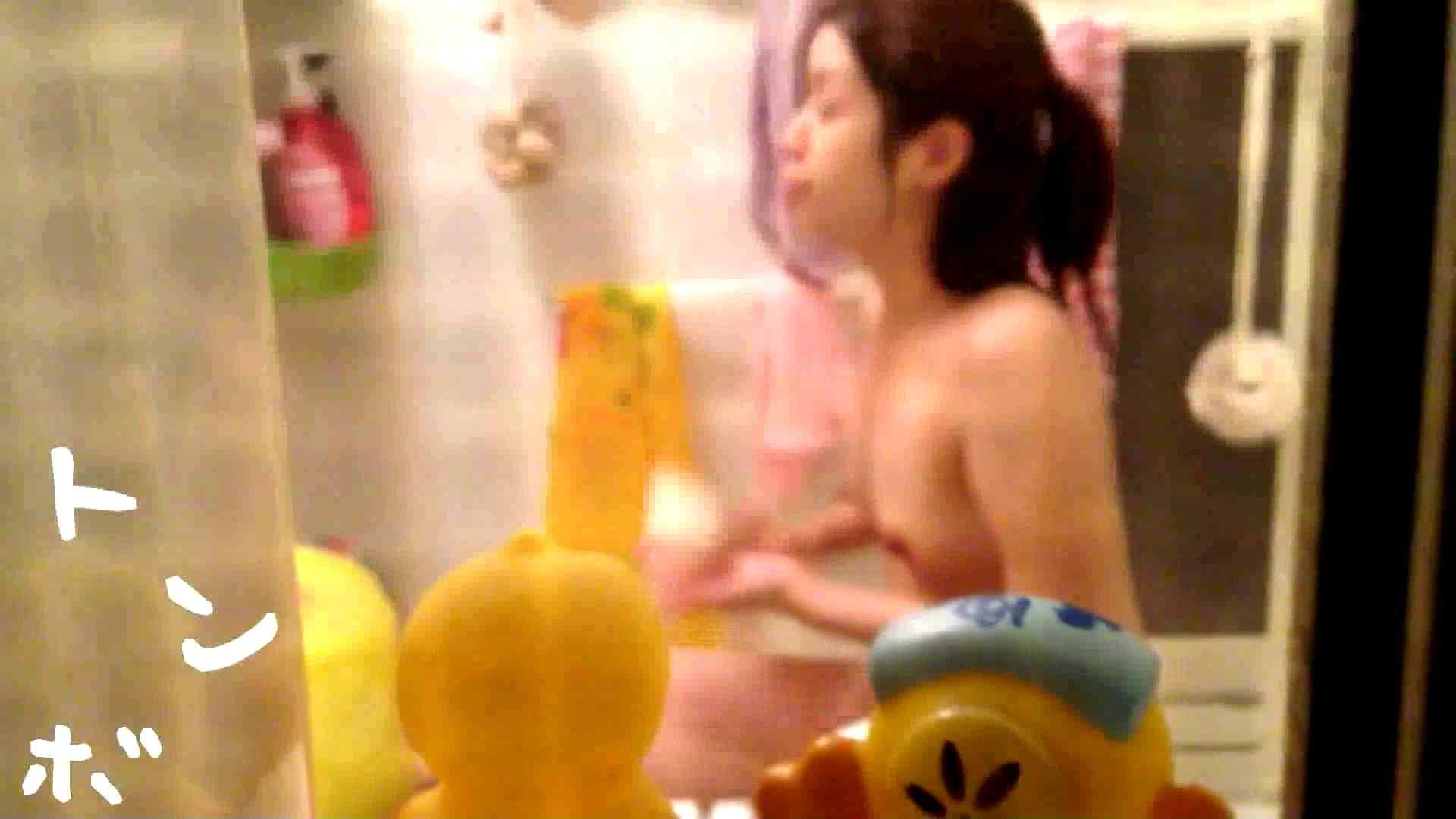リアル盗撮 美人女市女末の入浴(女市 OL編) 潜入 おめこ無修正動画無料 109PIX 39