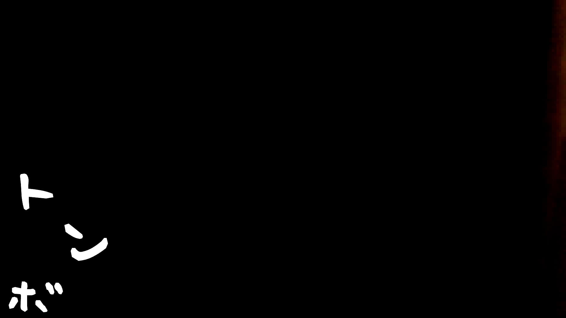 リアル盗撮 美人女市女末の入浴(女市 OL編) 高画質 エロ画像 109PIX 72