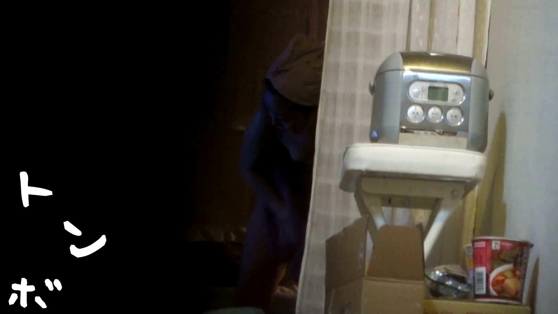 リアル盗撮 代官山ショップ店員の私生活ヌード 盗撮 エロ無料画像 68PIX 8