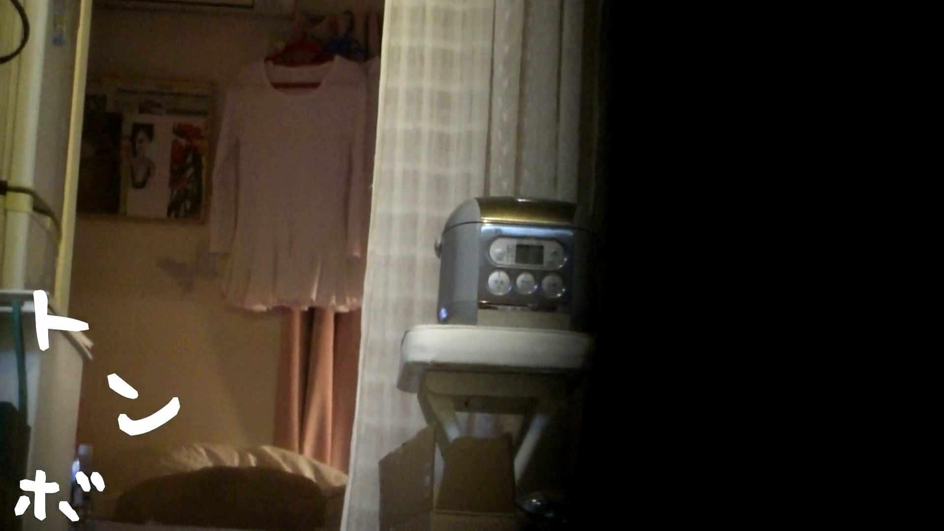 リアル盗撮 代官山ショップ店員の私生活ヌード 盗撮 エロ無料画像 68PIX 17