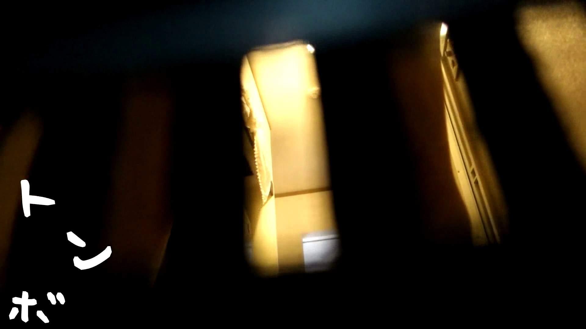 リアル盗撮 代官山ショップ店員の私生活ヌード 盗撮 エロ無料画像 68PIX 26