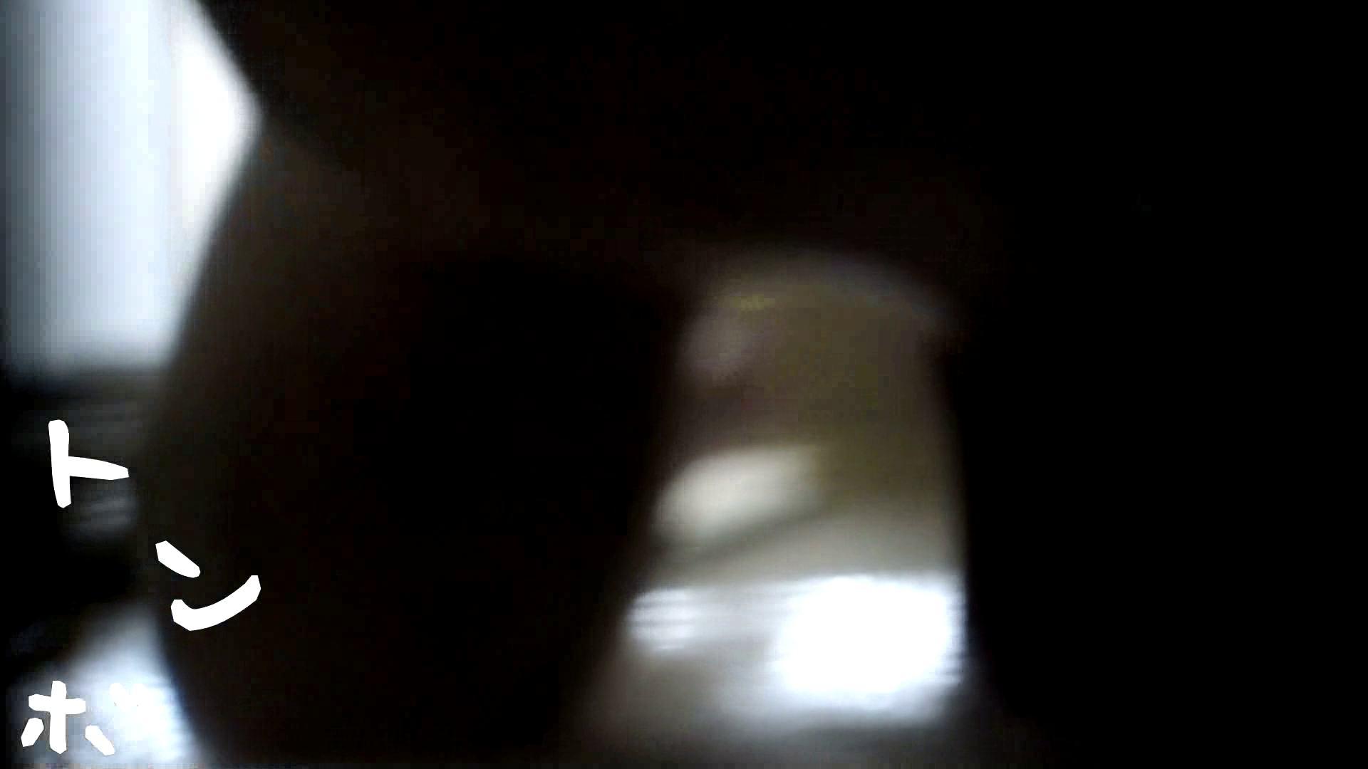 リアル盗撮 清楚なお女市さんのマル秘私生活① 高画質 おまんこ動画流出 71PIX 5