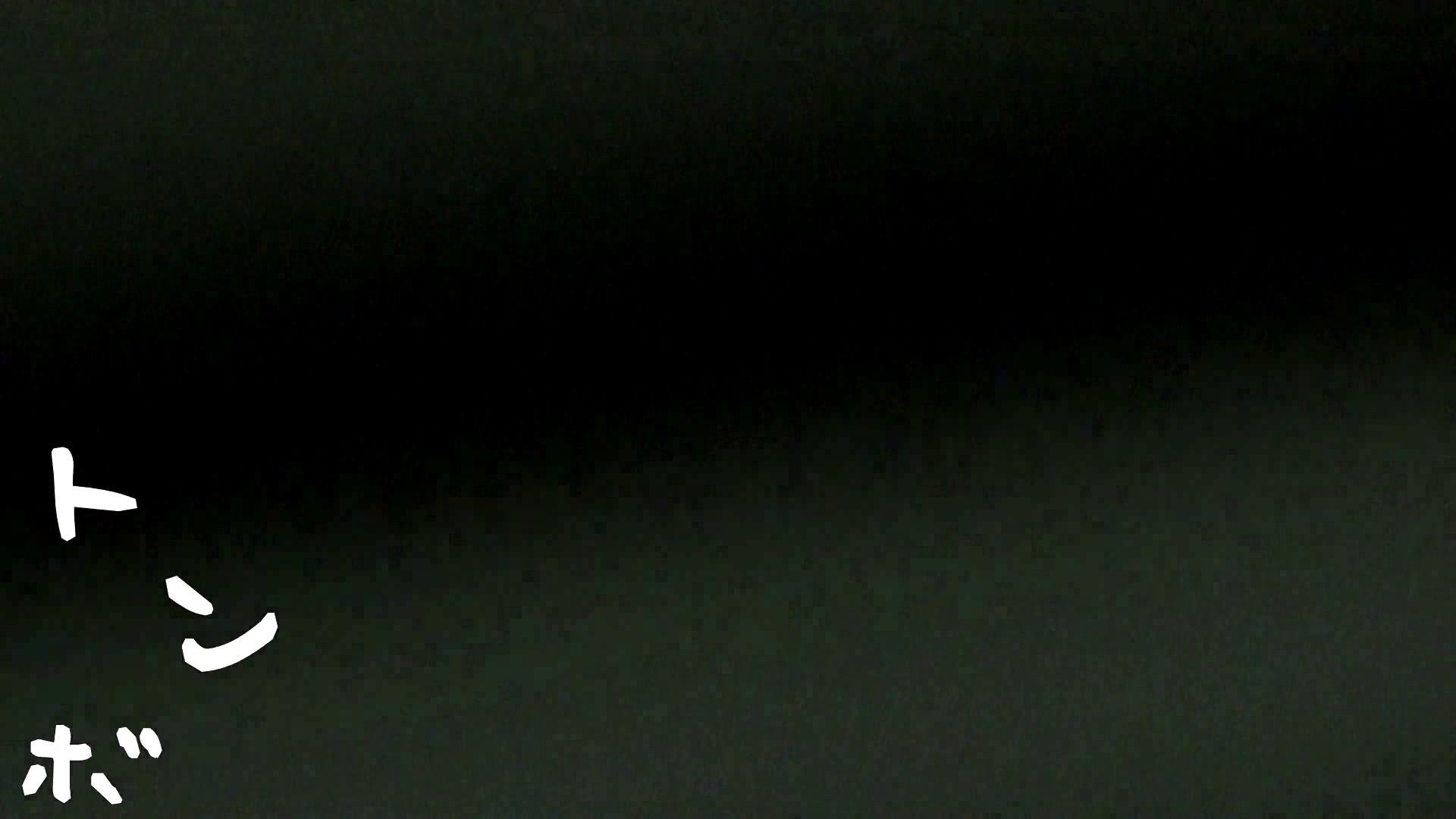 リアル盗撮 清楚なお女市さんのマル秘私生活① 高画質 おまんこ動画流出 71PIX 8