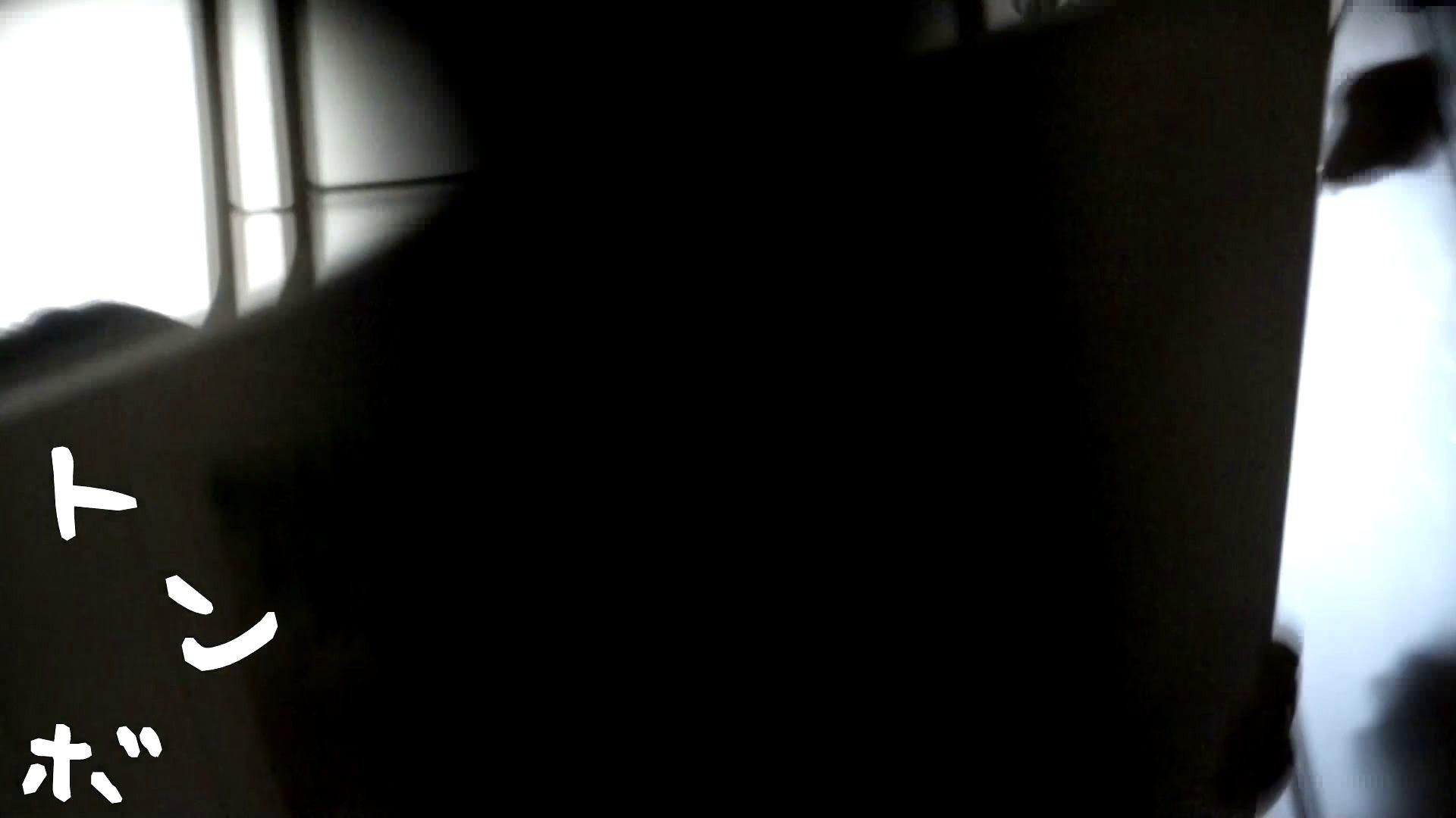 リアル盗撮 清楚なお女市さんのマル秘私生活① 高画質 おまんこ動画流出 71PIX 44