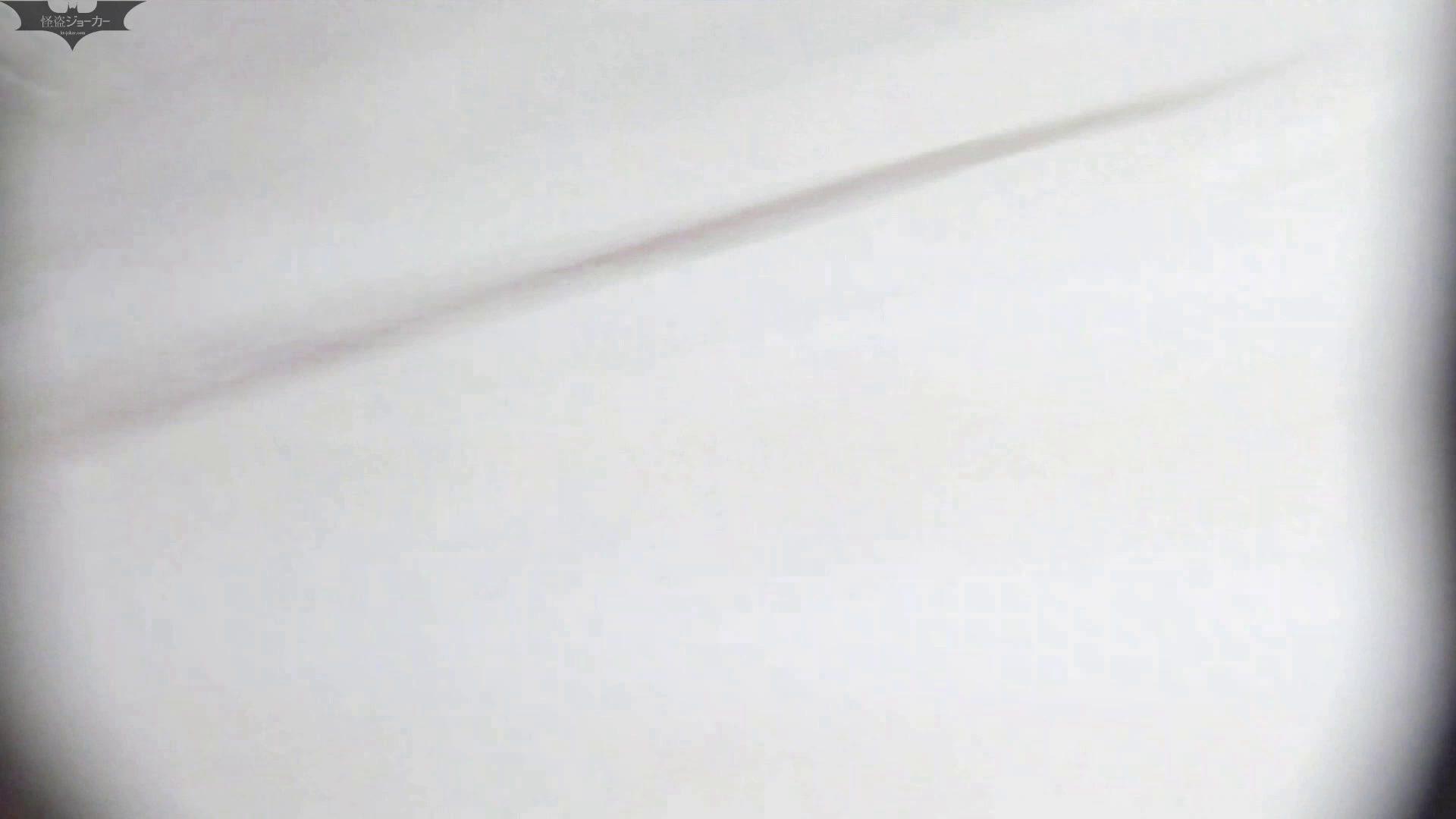 洗面所特攻隊 vol.57過食症に悩む美女 美女のボディ   洗面所  51PIX 7