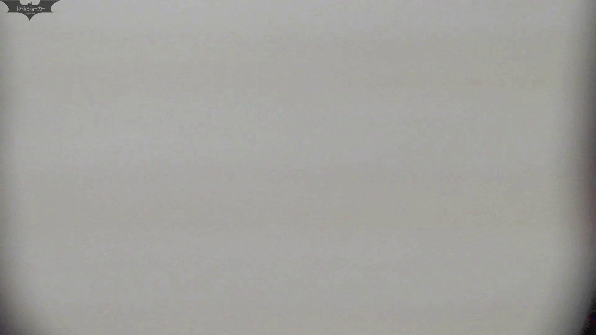 洗面所特攻隊 vol.57過食症に悩む美女 OLのボディ ワレメ動画紹介 51PIX 26