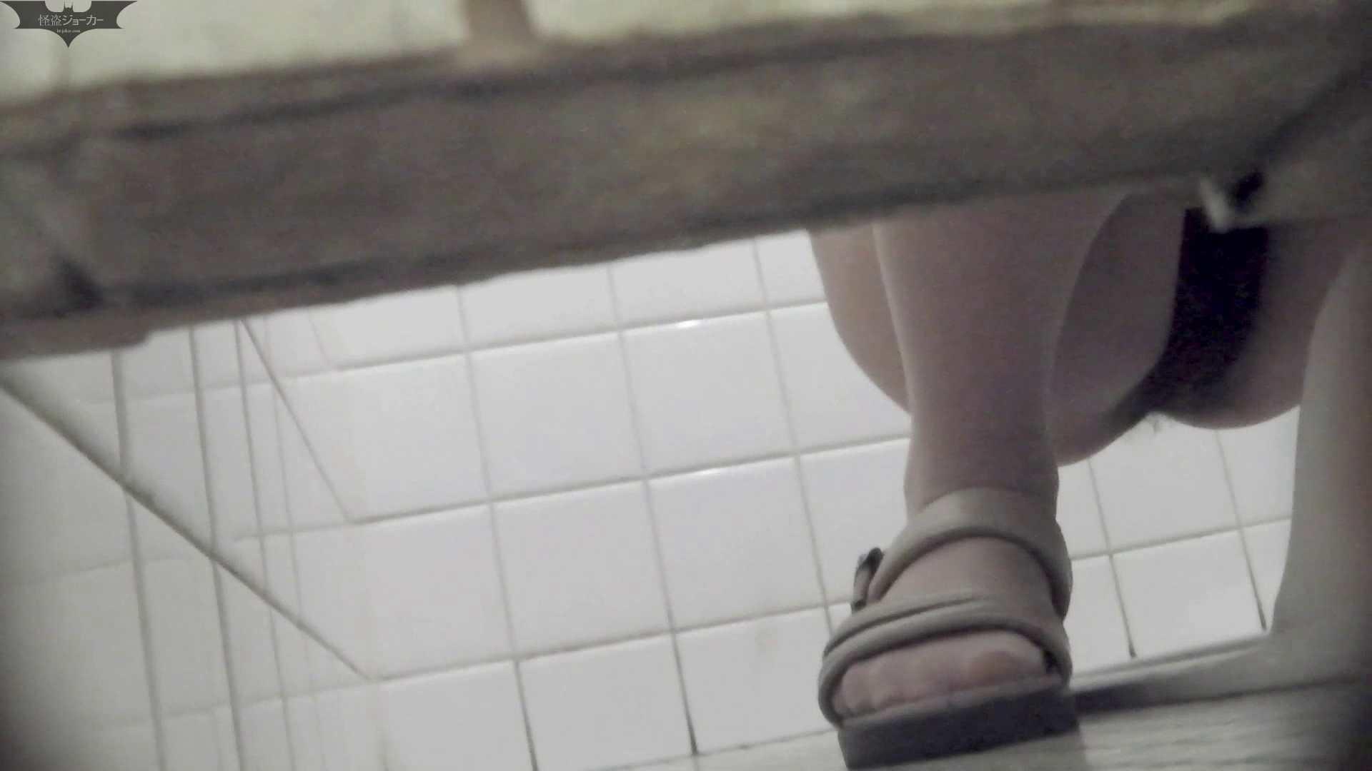 洗面所特攻隊 vol.57過食症に悩む美女 美女のボディ  51PIX 42