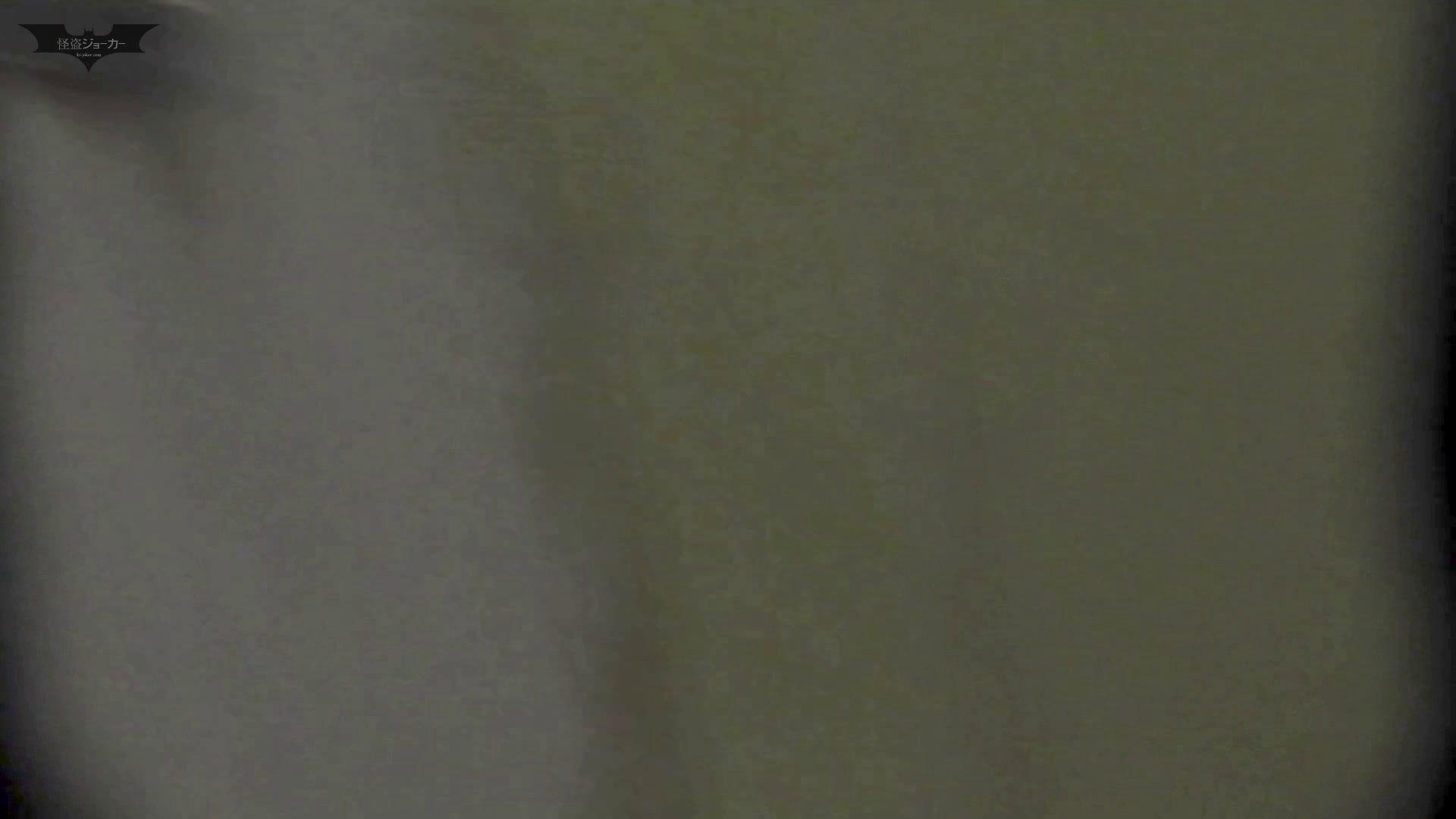▲復活限定D▲洗面所特攻隊 vol.62 ピチピチの若さ! In JAPAN 洗面所   OLのボディ  80PIX 17