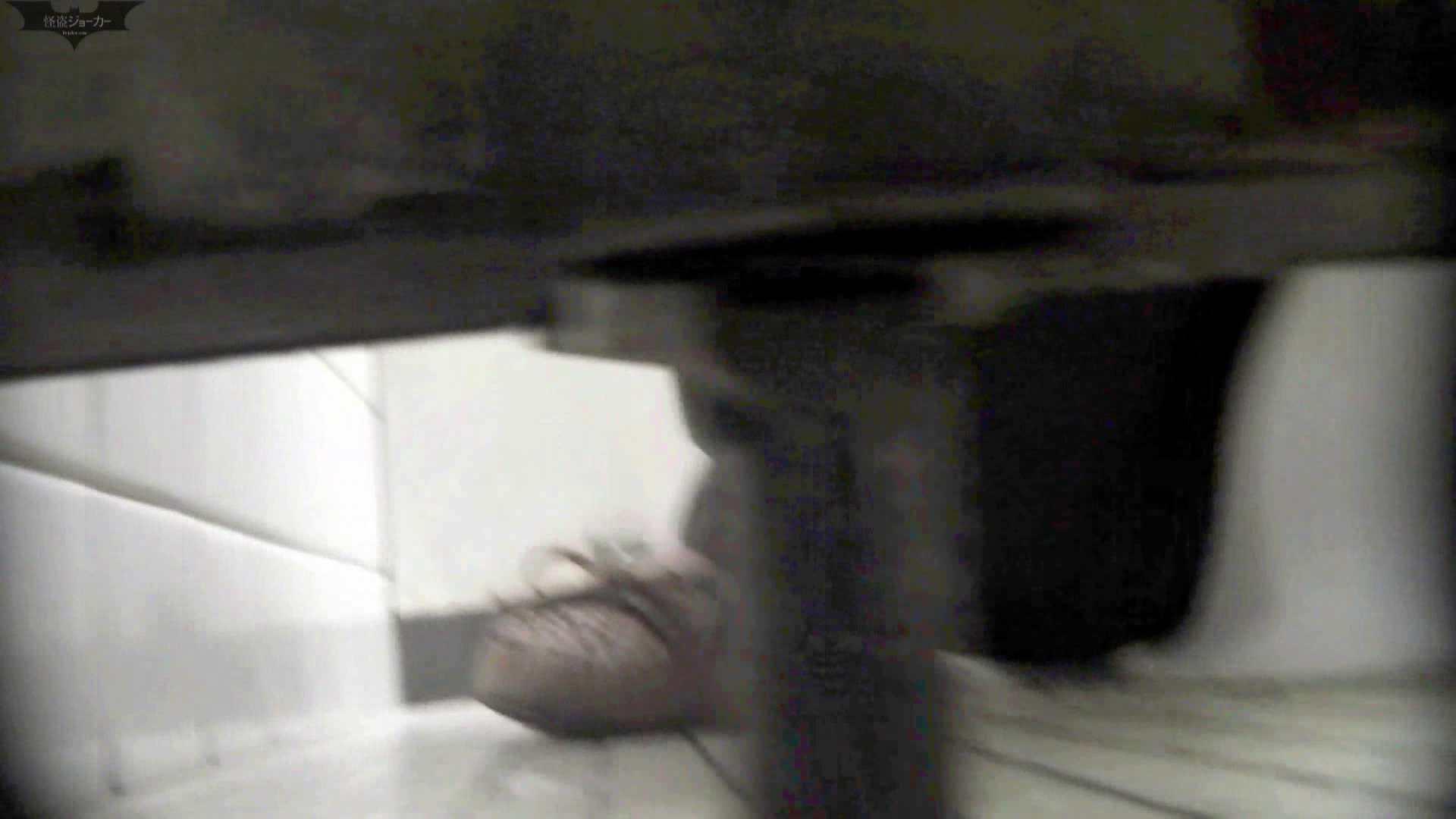 洗面所特攻隊 vol.006 OLのボディ | 洗面所  81PIX 5