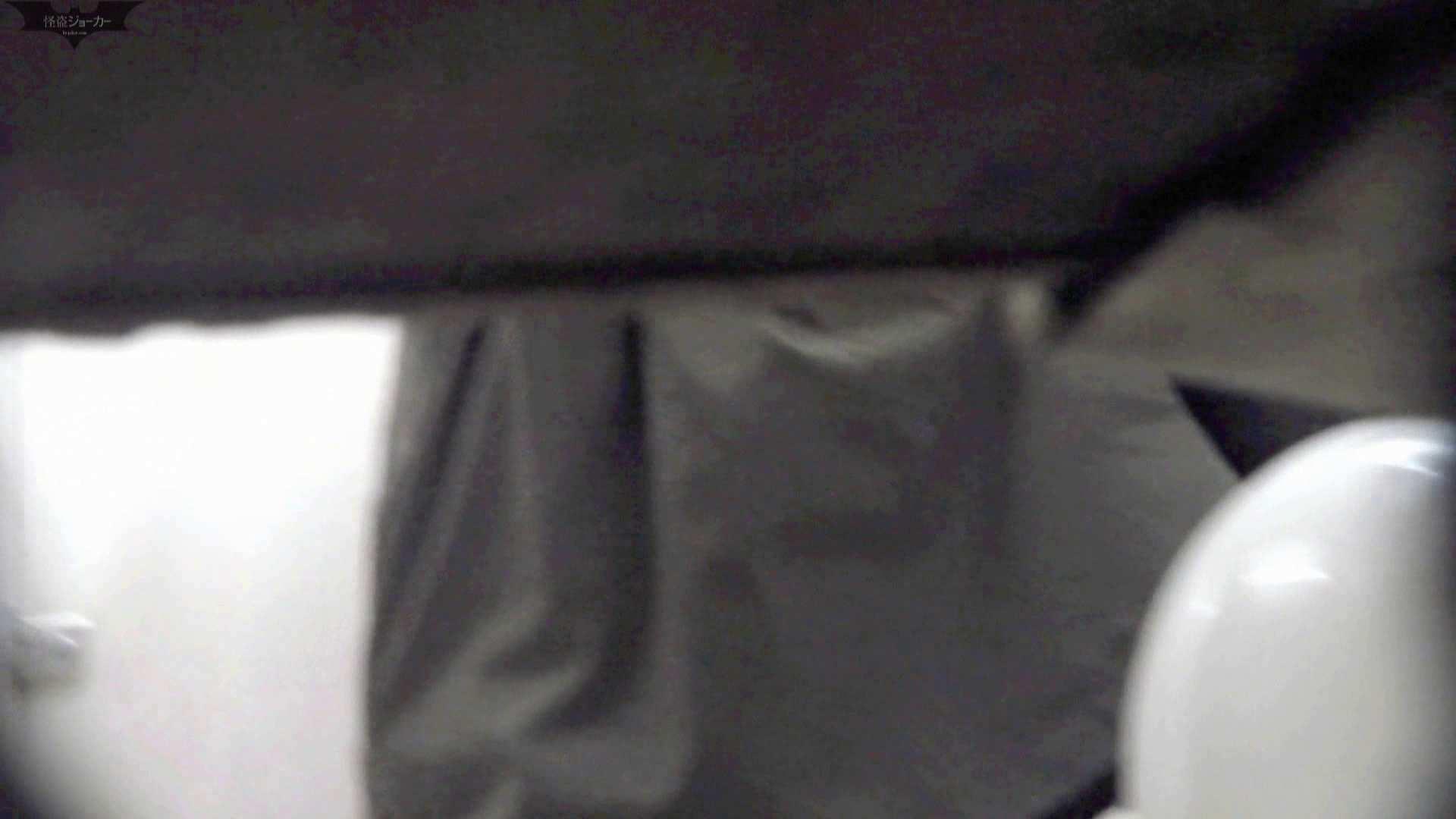 洗面所特攻隊 vol.006 OLのボディ  81PIX 6