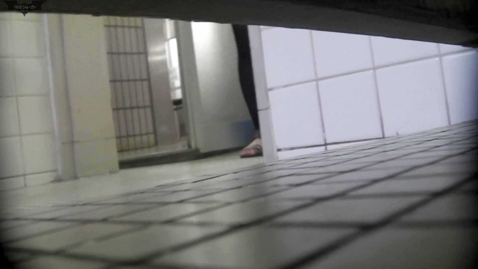 洗面所特攻隊 vol.006 OLのボディ | 洗面所  81PIX 9