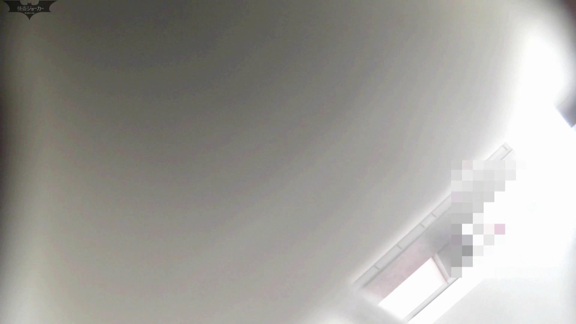 洗面所特攻隊 vol.006 OLのボディ | 洗面所  81PIX 69