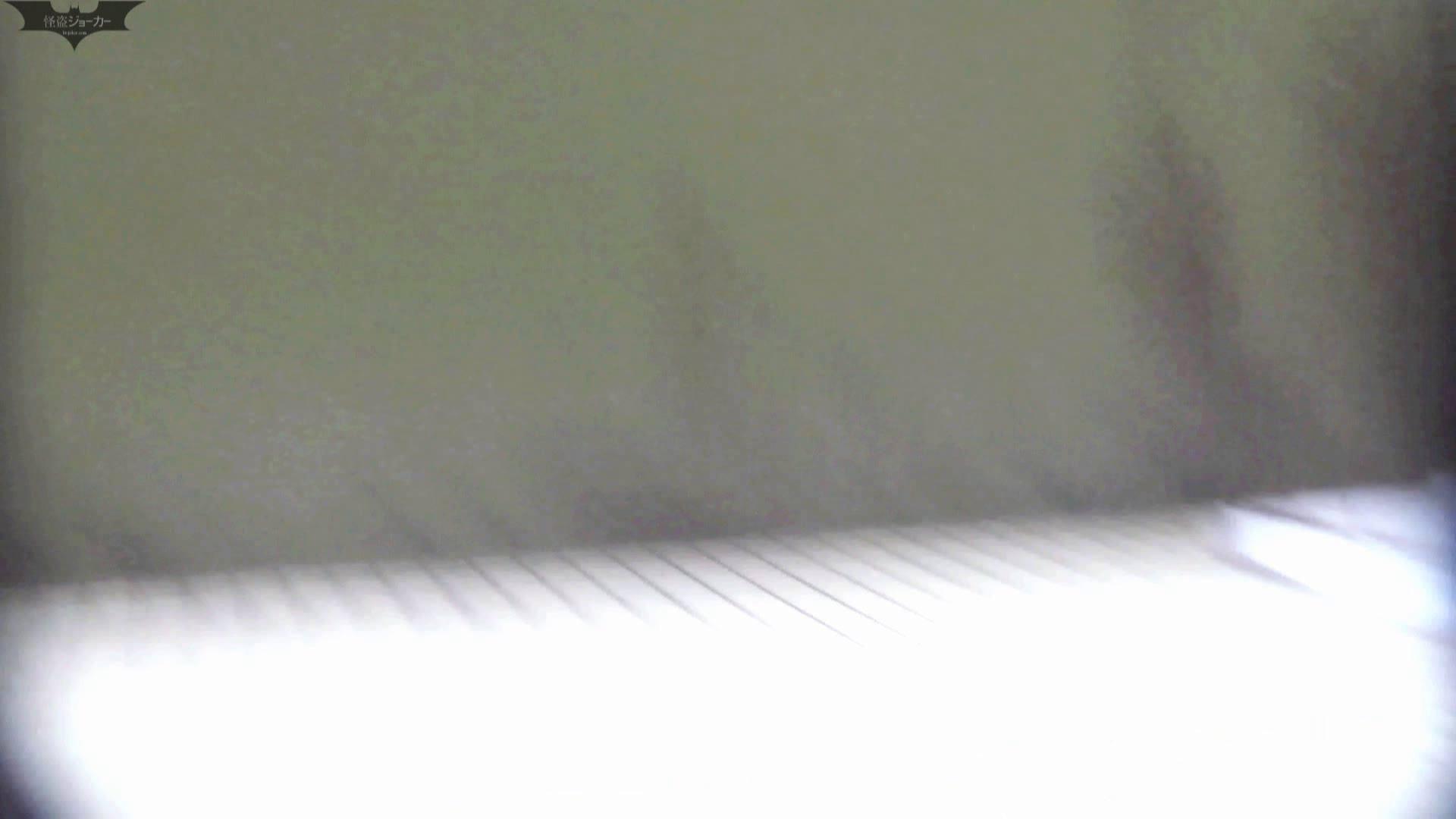 洗面所特攻隊 vol.006 OLのボディ  81PIX 70