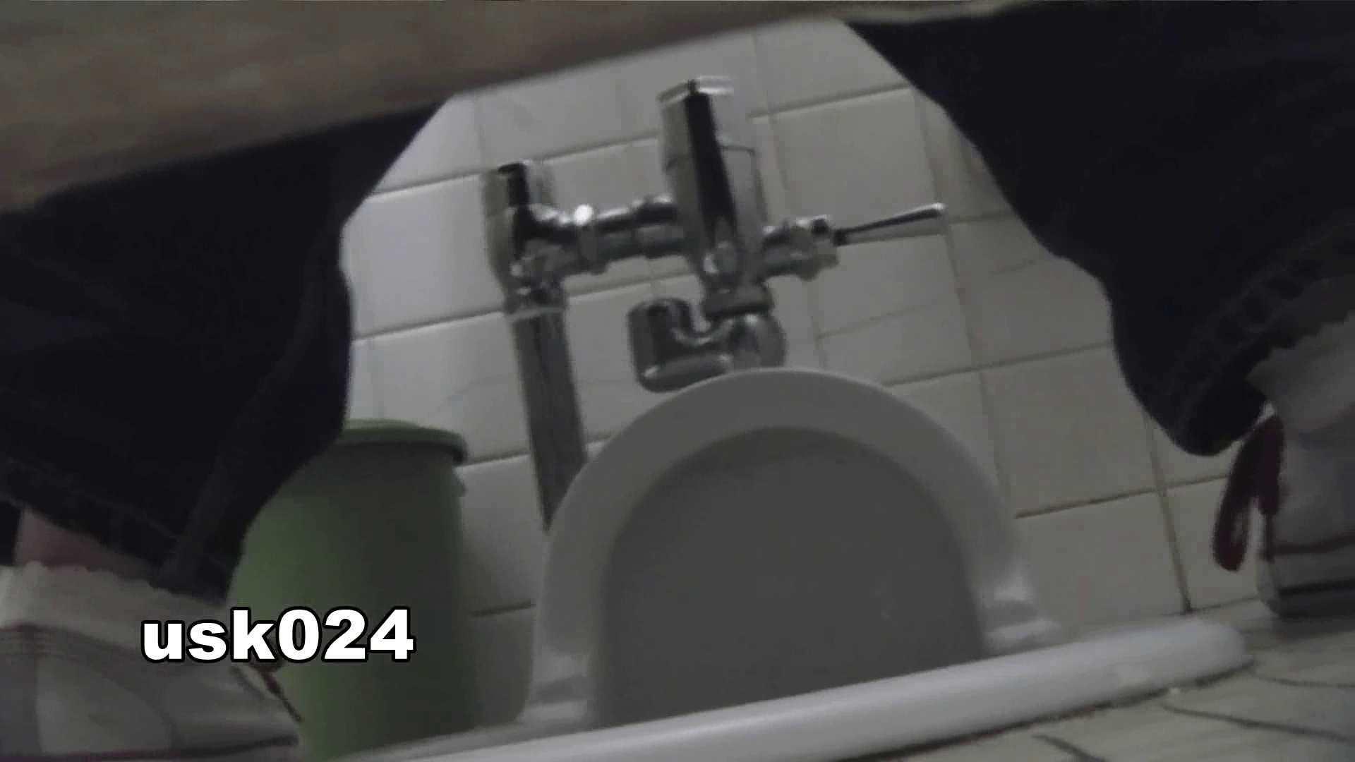 洗面所特攻隊 vol.024 (*´Д`)ハァハァ OLのボディ | 洗面所  48PIX 29