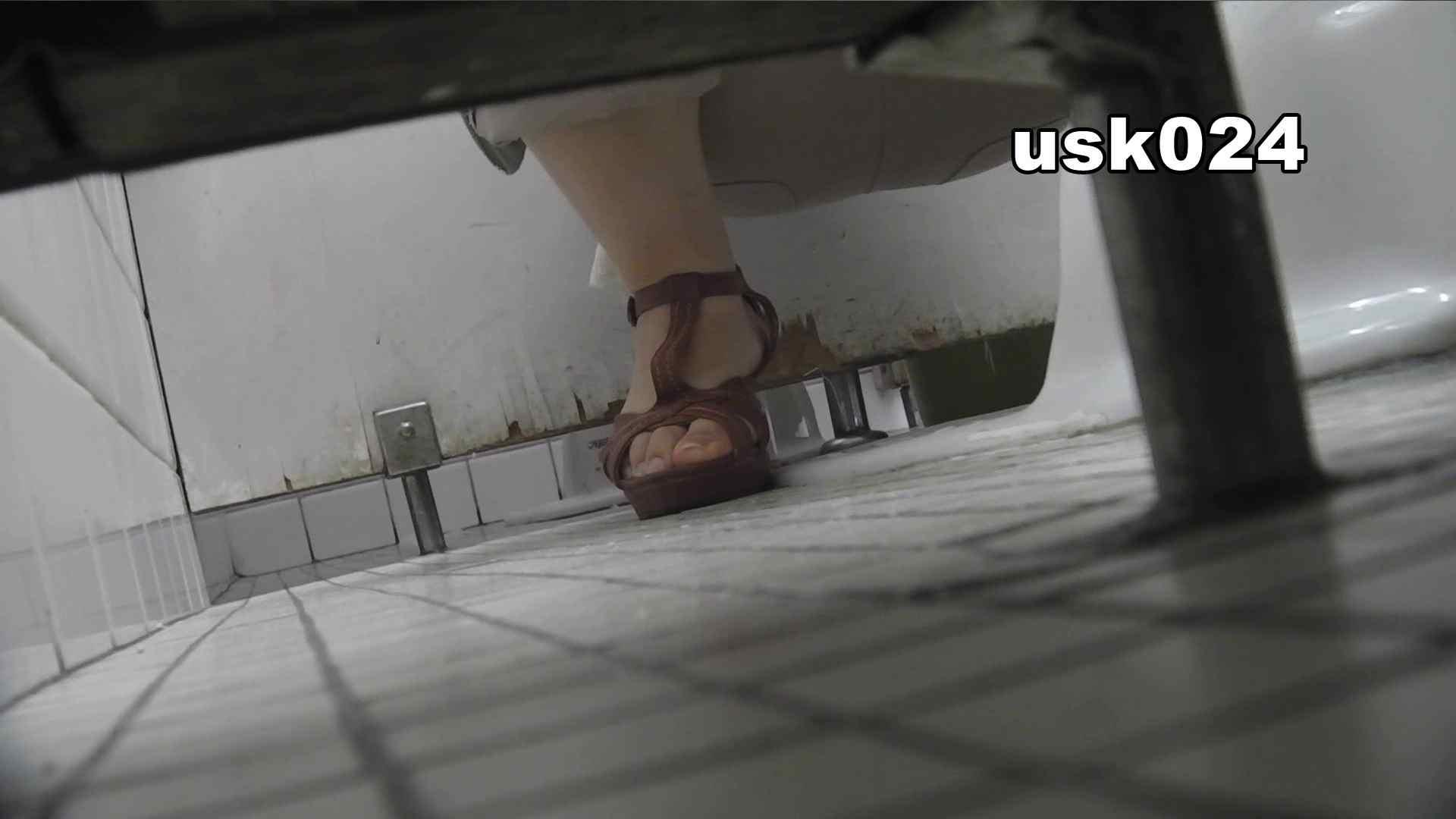 洗面所特攻隊 vol.024 (*´Д`)ハァハァ OLのボディ | 洗面所  48PIX 45